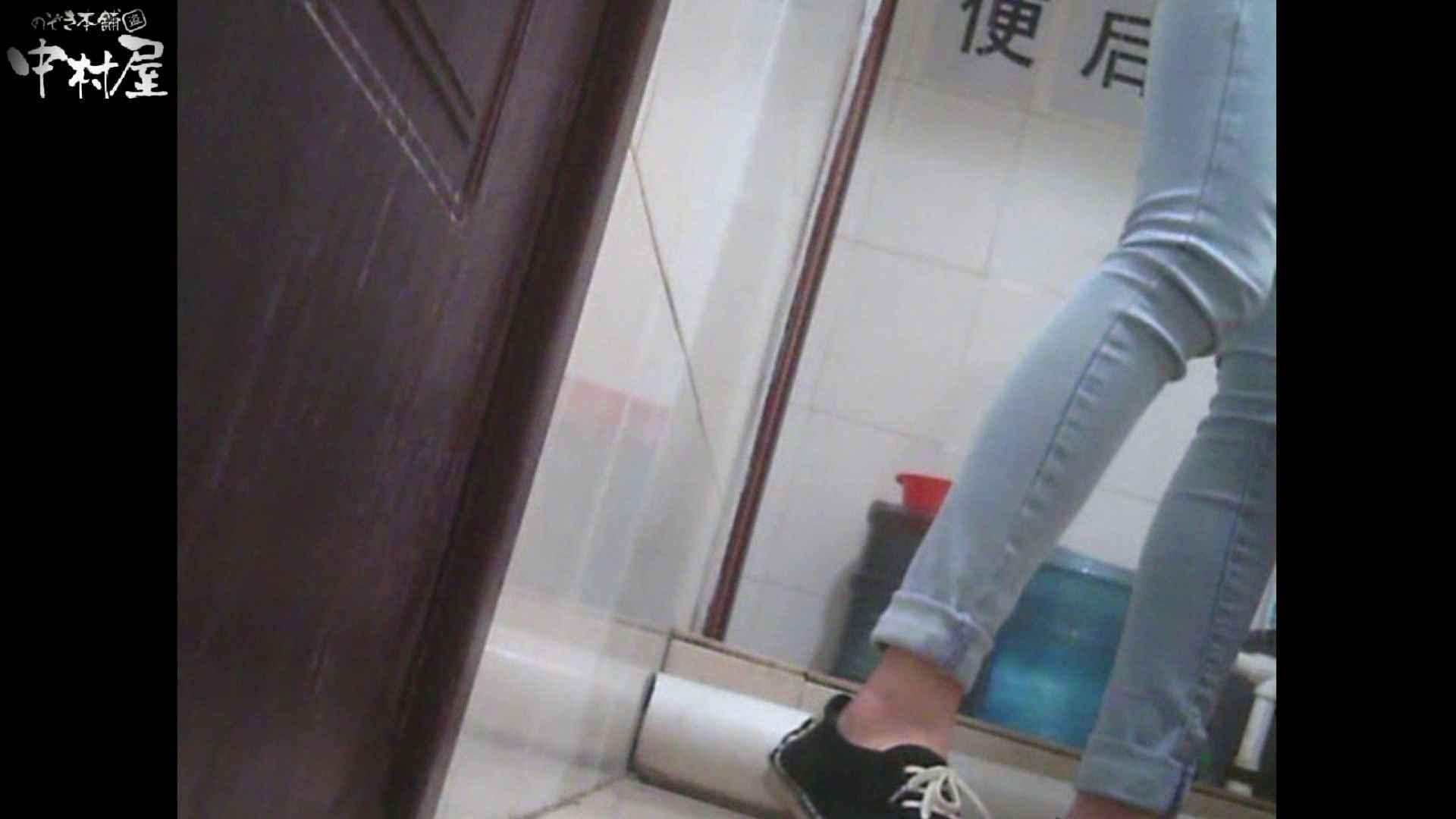 李さんの盗撮日記 Vol.07 女体盗撮 盗撮ヌード画像 76連発 28