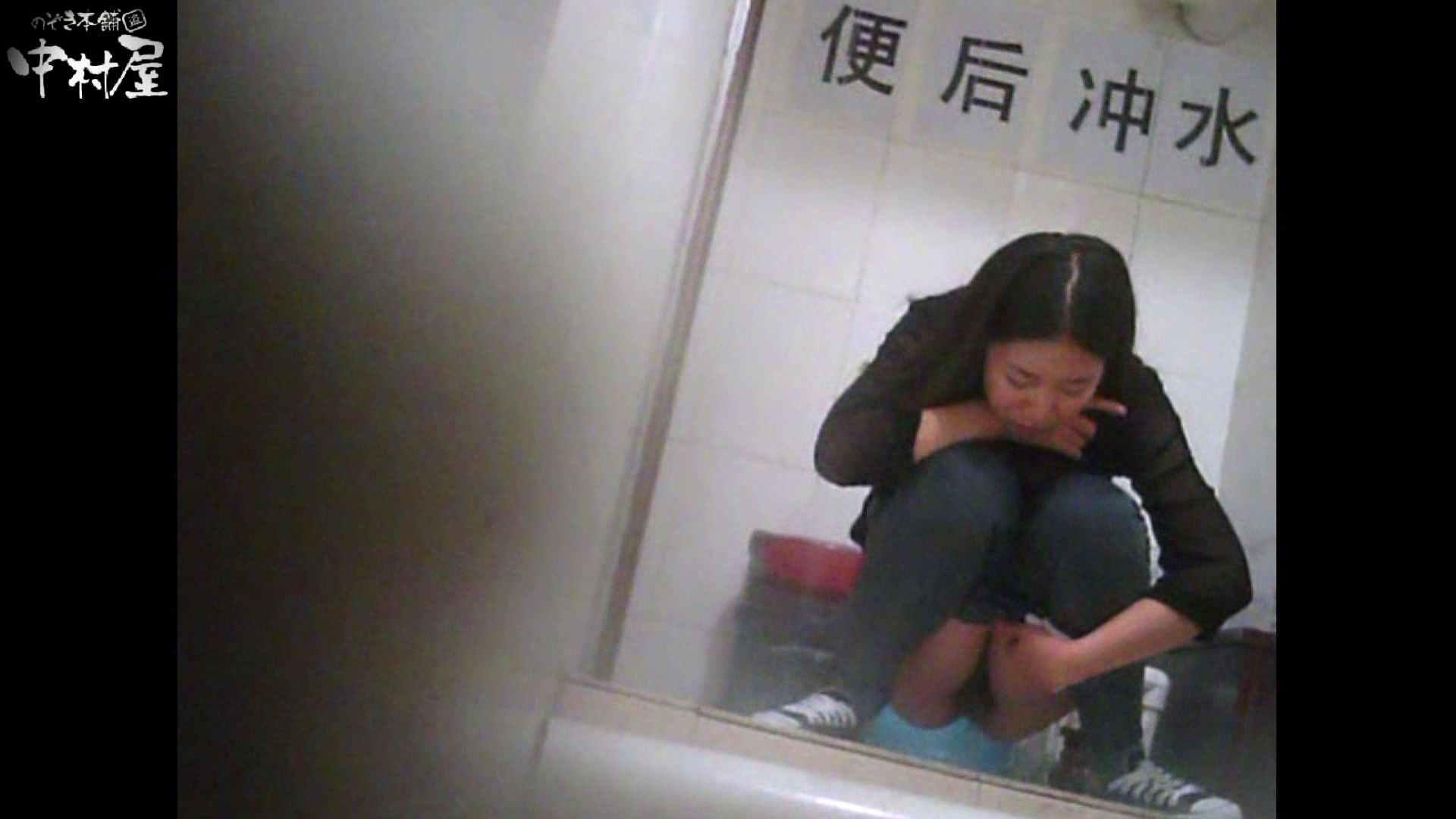 李さんの盗撮日記 Vol.07 トイレ流出 | 萌えギャル  76連発 36