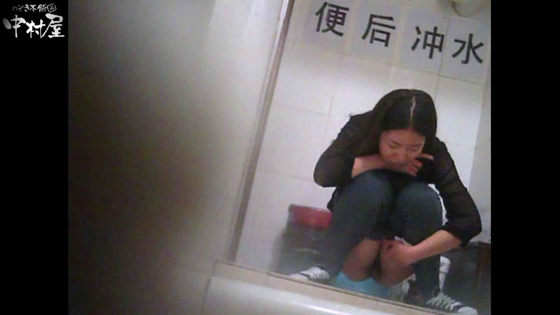 李さんの盗撮日記 Vol.07 女体盗撮 盗撮ヌード画像 76連発 38