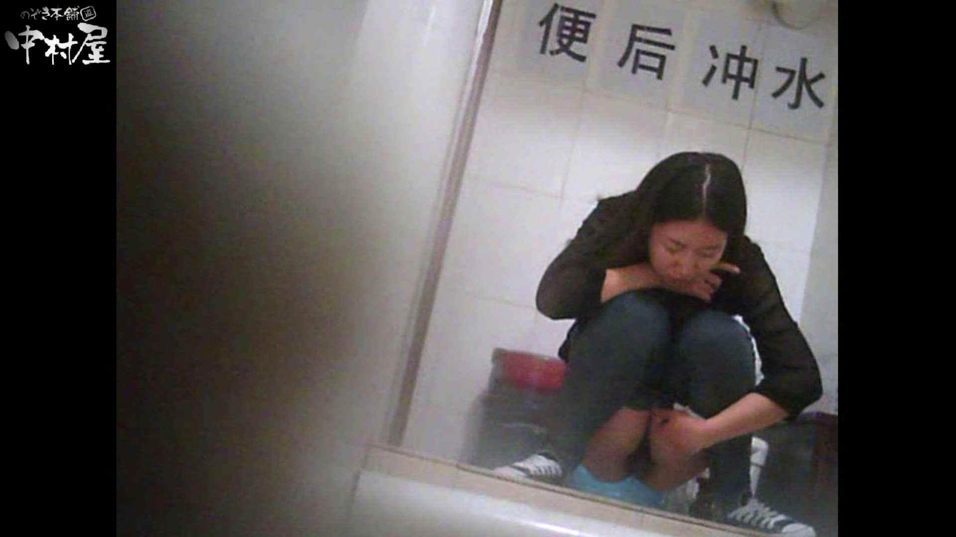 李さんの盗撮日記 Vol.07 女体盗撮 盗撮ヌード画像 76連発 43