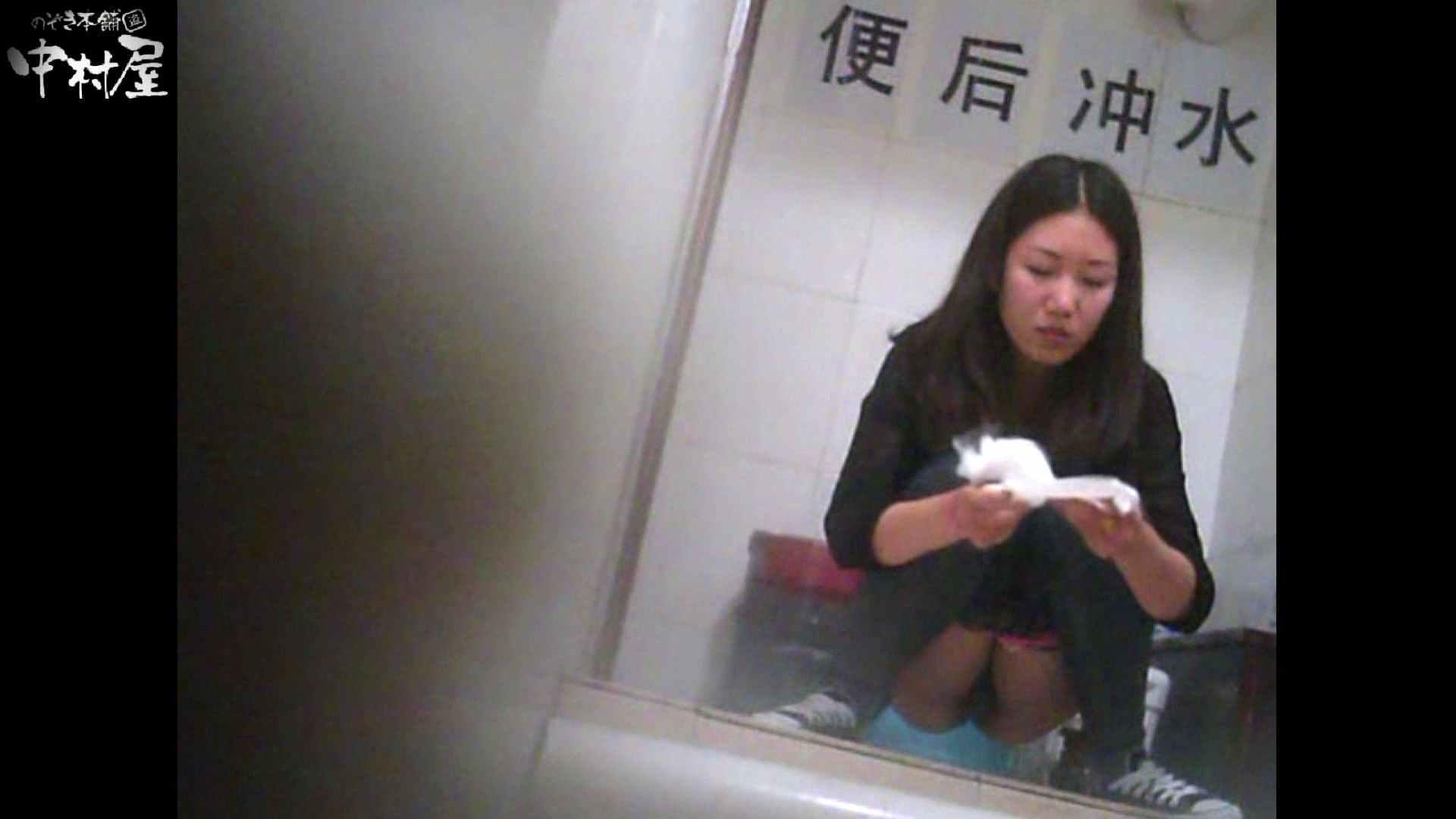 李さんの盗撮日記 Vol.07 トイレ流出  76連発 45
