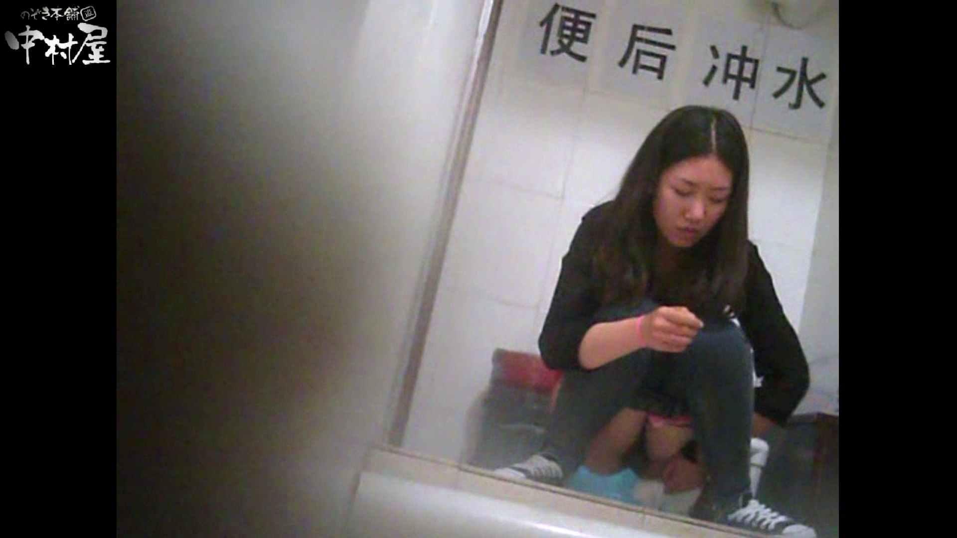 李さんの盗撮日記 Vol.07 和式 隠し撮りすけべAV動画紹介 76連発 49
