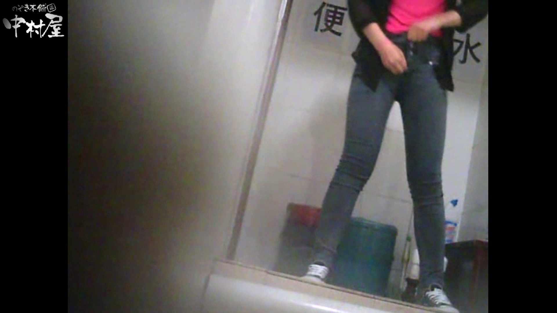 李さんの盗撮日記 Vol.07 OL女体 アダルト動画キャプチャ 76連発 52