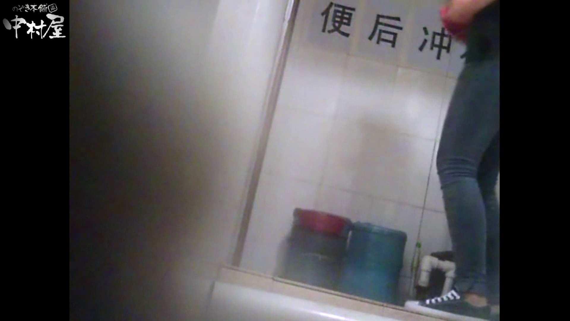 李さんの盗撮日記 Vol.07 女体盗撮 盗撮ヌード画像 76連発 53