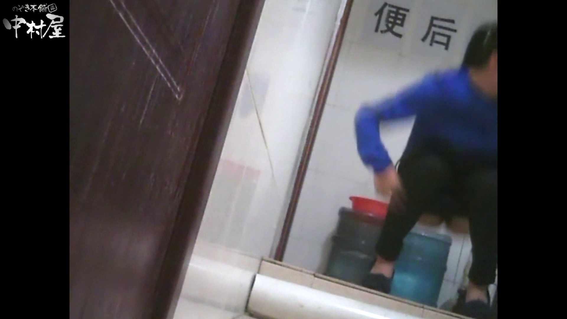 李さんの盗撮日記 Vol.07 和式 隠し撮りすけべAV動画紹介 76連発 59