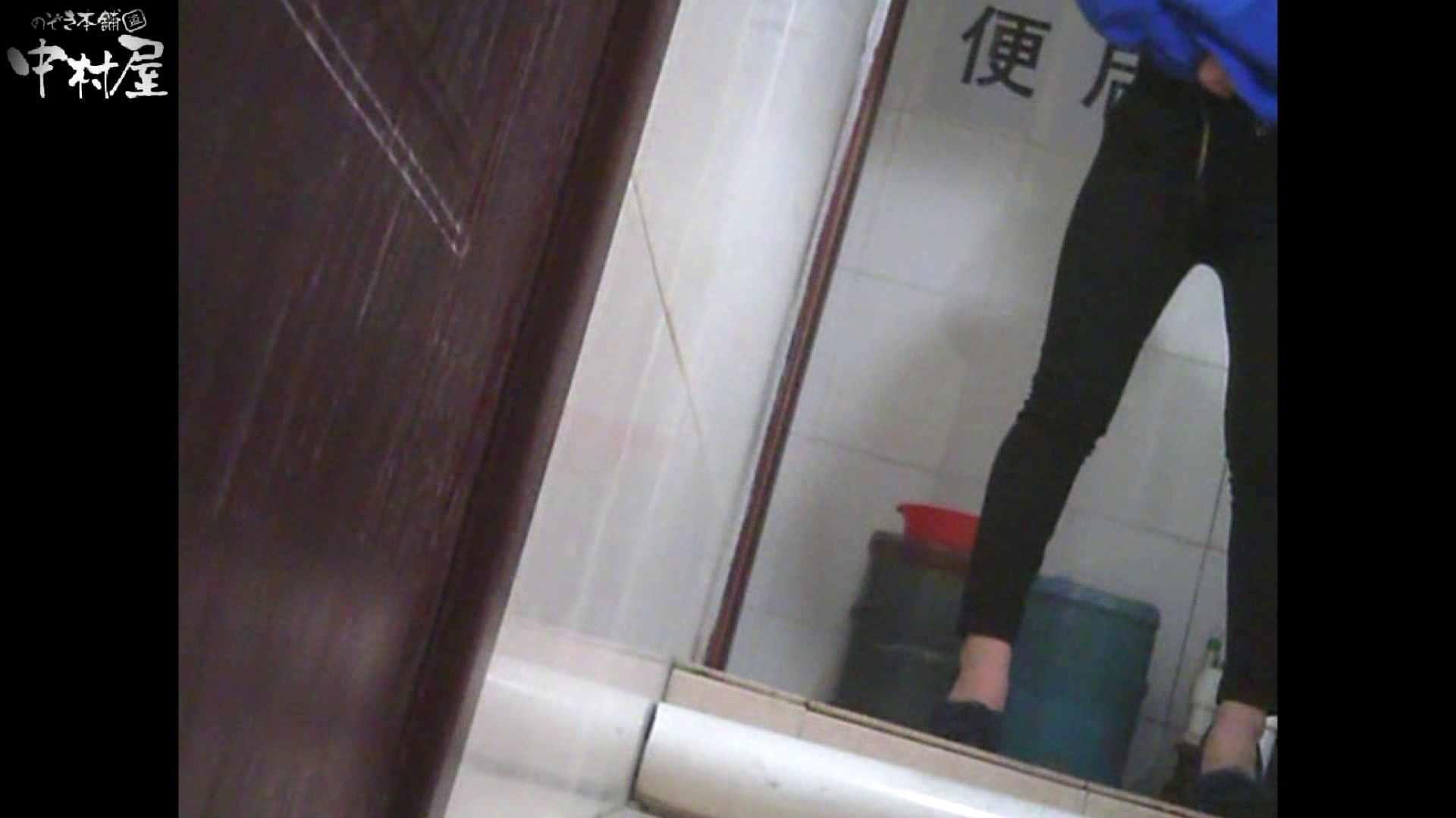 李さんの盗撮日記 Vol.07 OL女体 アダルト動画キャプチャ 76連発 67