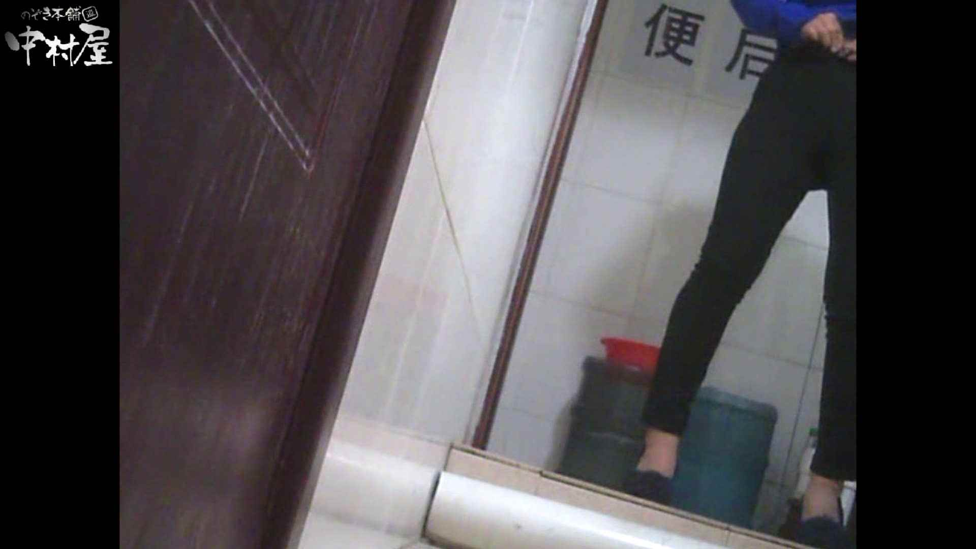 李さんの盗撮日記 Vol.07 女体盗撮 盗撮ヌード画像 76連発 68