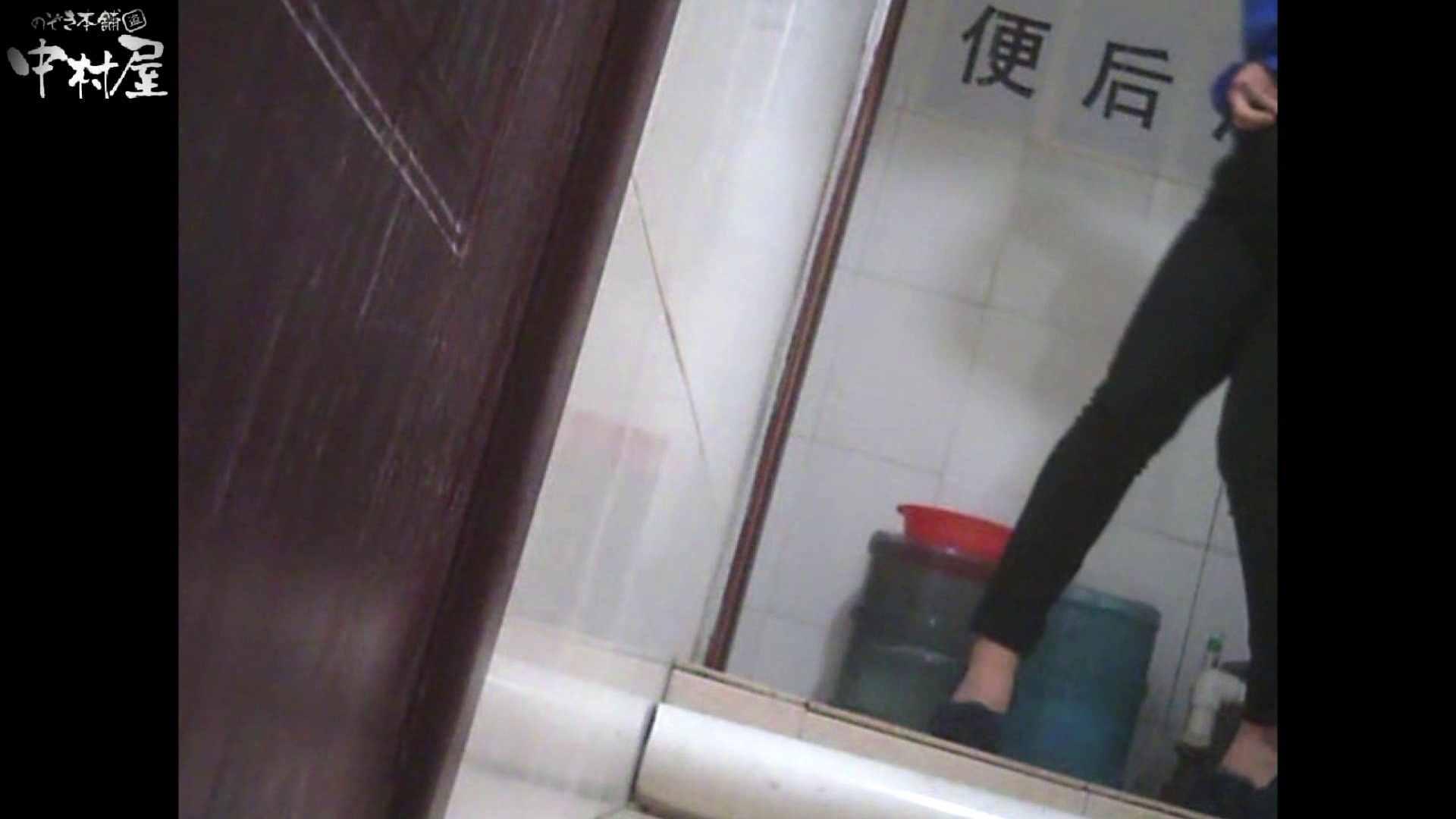 李さんの盗撮日記 Vol.07 和式 隠し撮りすけべAV動画紹介 76連発 69