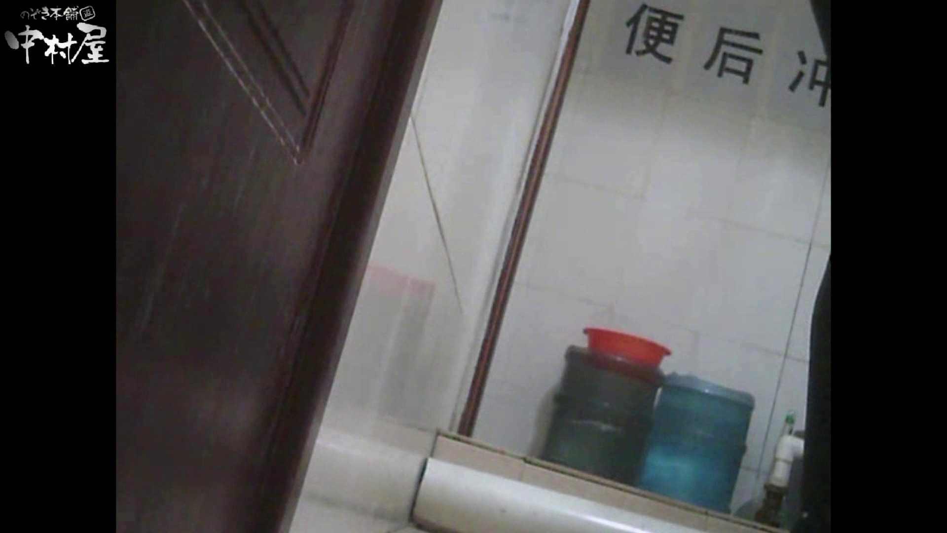 李さんの盗撮日記 Vol.07 トイレ流出  76連発 70