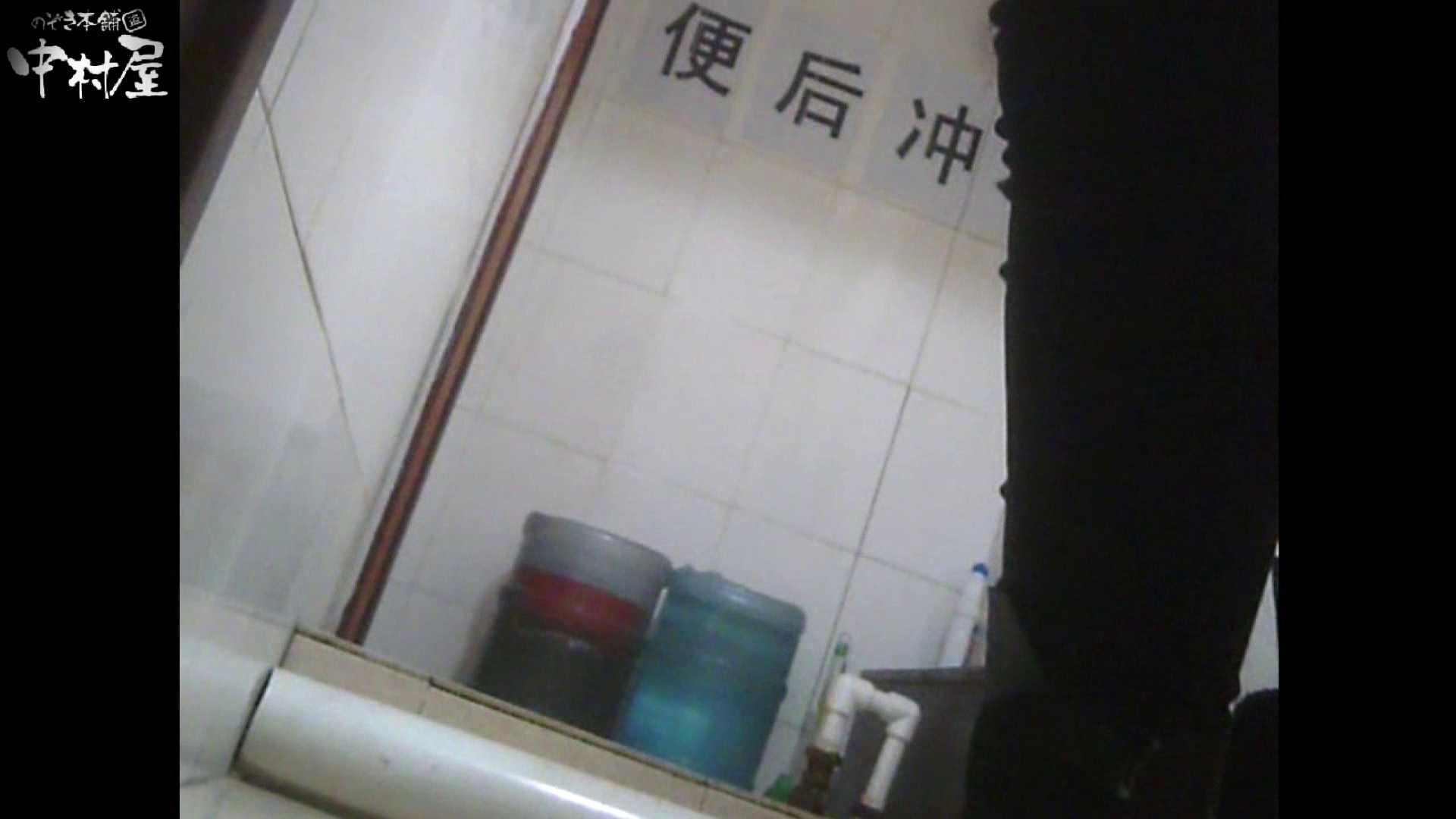 李さんの盗撮日記 Vol.07 トイレ流出 | 萌えギャル  76連発 71