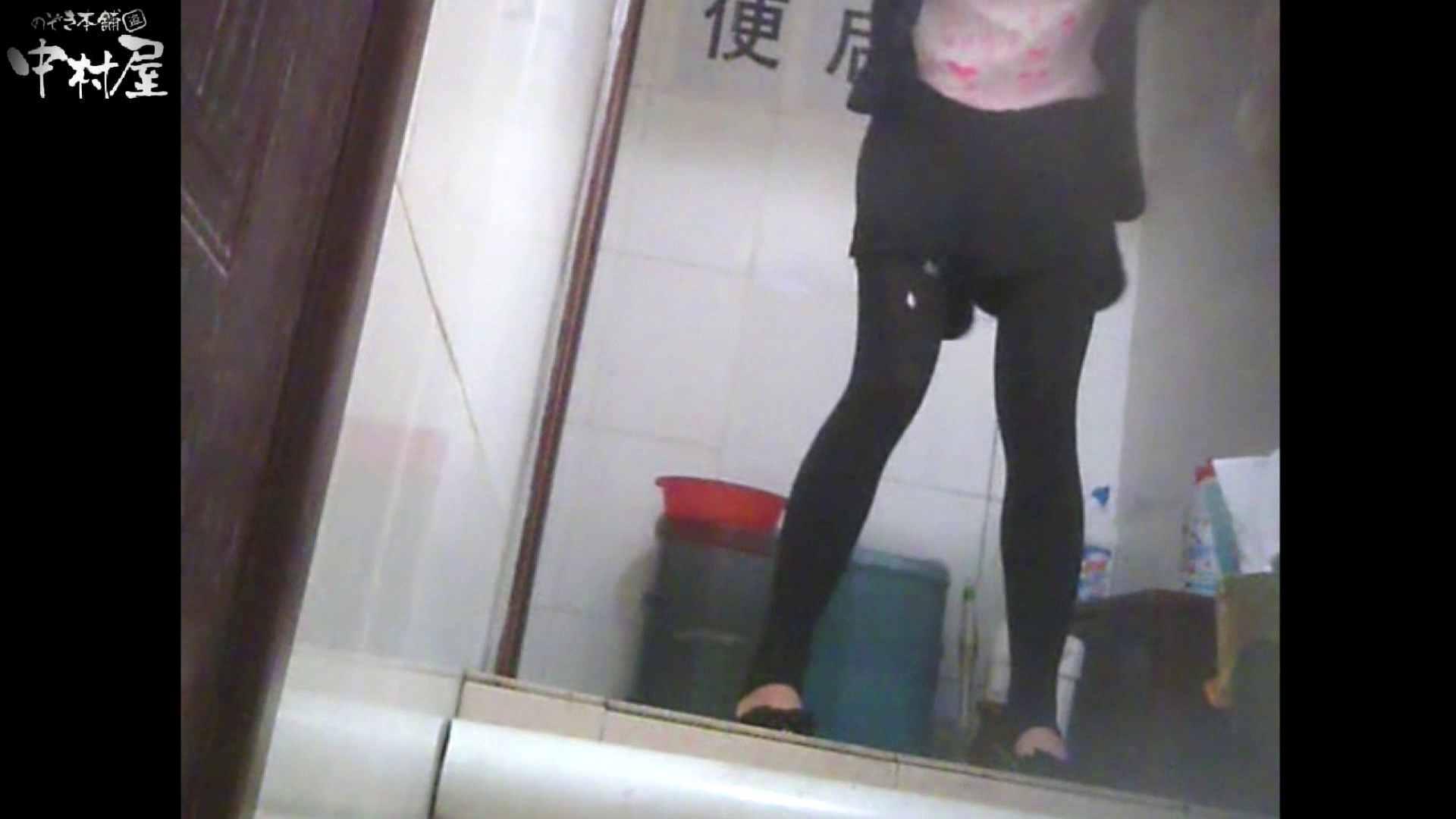 李さんの盗撮日記 Vol.10 和式 | 女体盗撮  50連発 1
