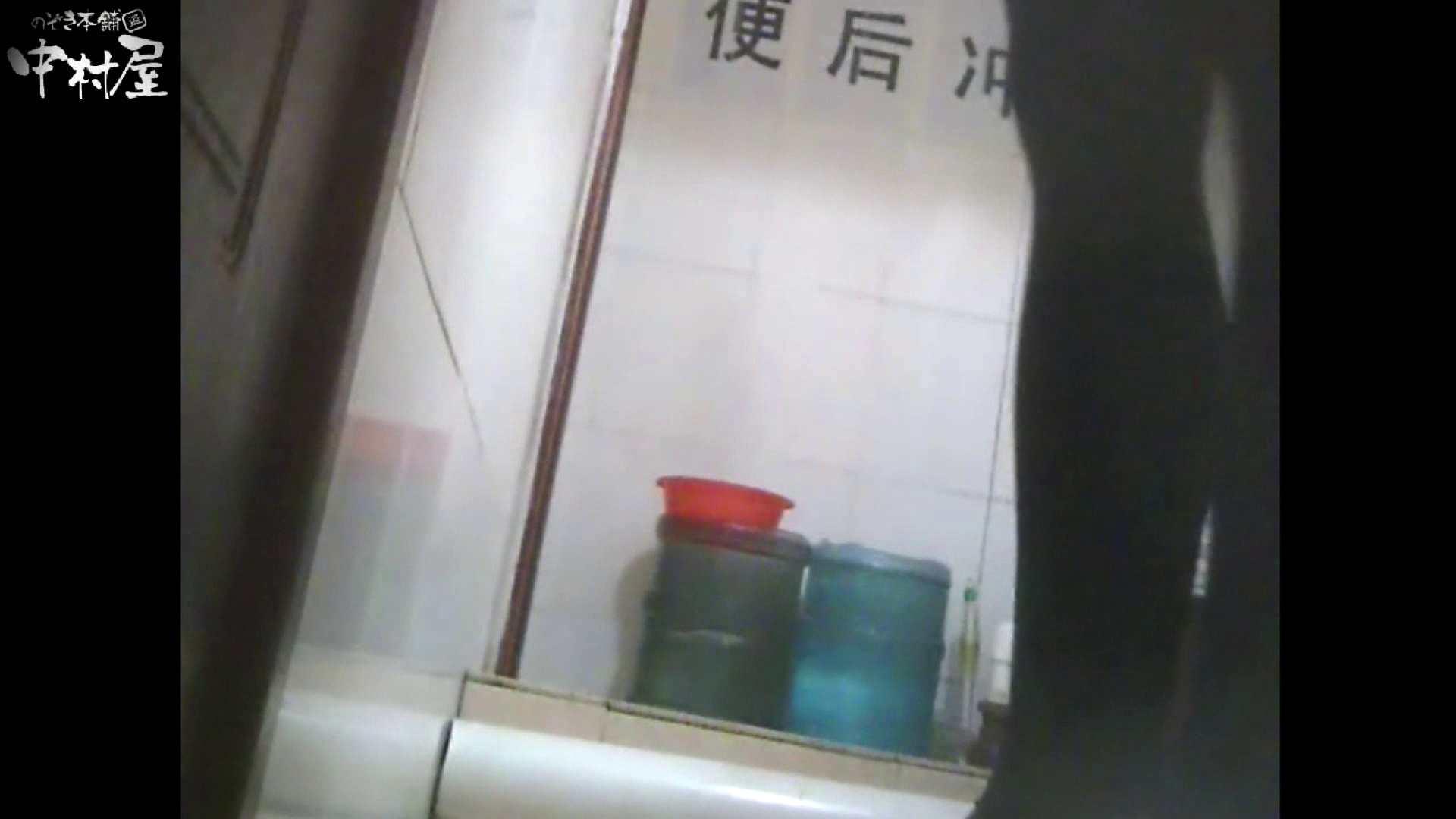 李さんの盗撮日記 Vol.10 和式 | 女体盗撮  50連発 6