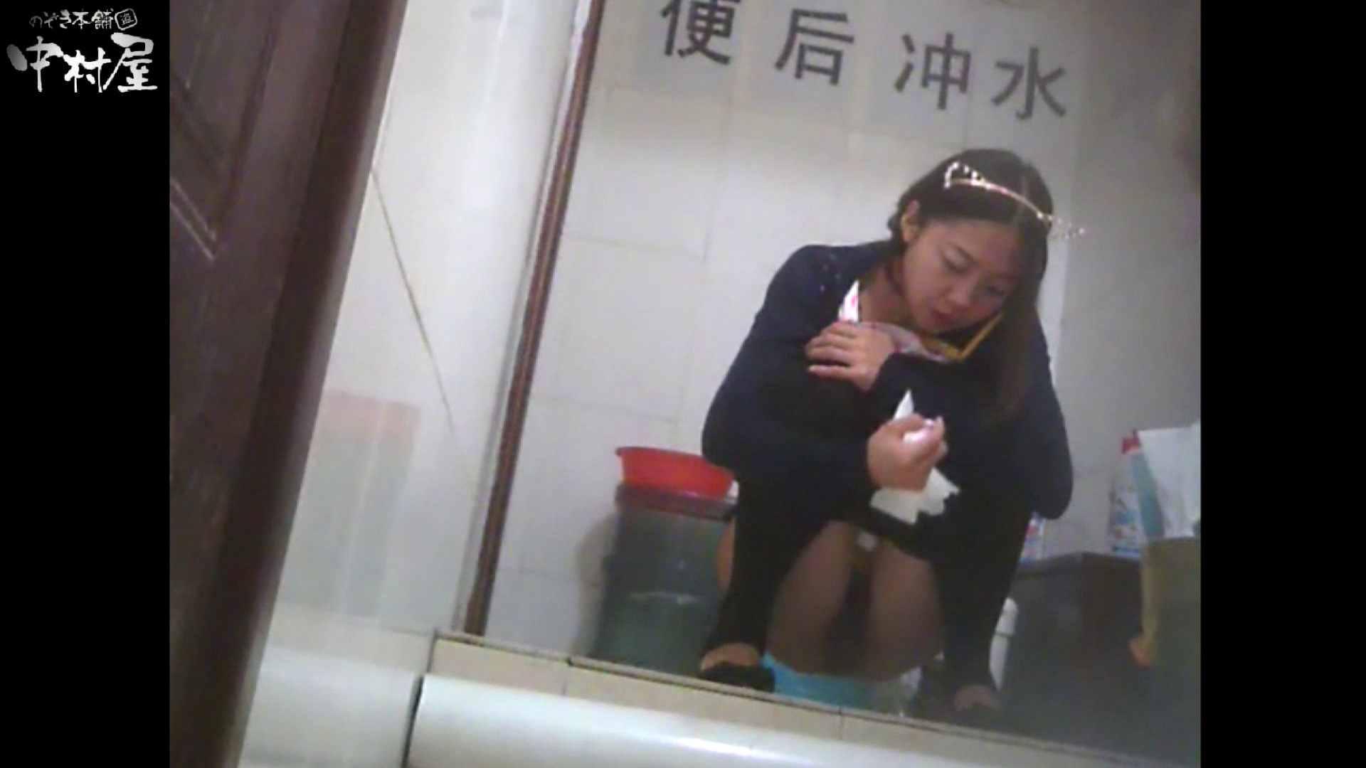 李さんの盗撮日記 Vol.10 萌えギャル おめこ無修正動画無料 50連発 13