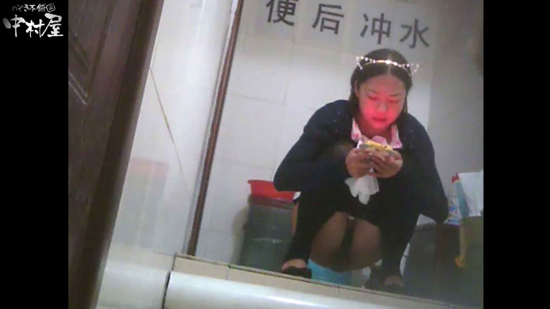 李さんの盗撮日記 Vol.10 OL女体 オメコ動画キャプチャ 50連発 17