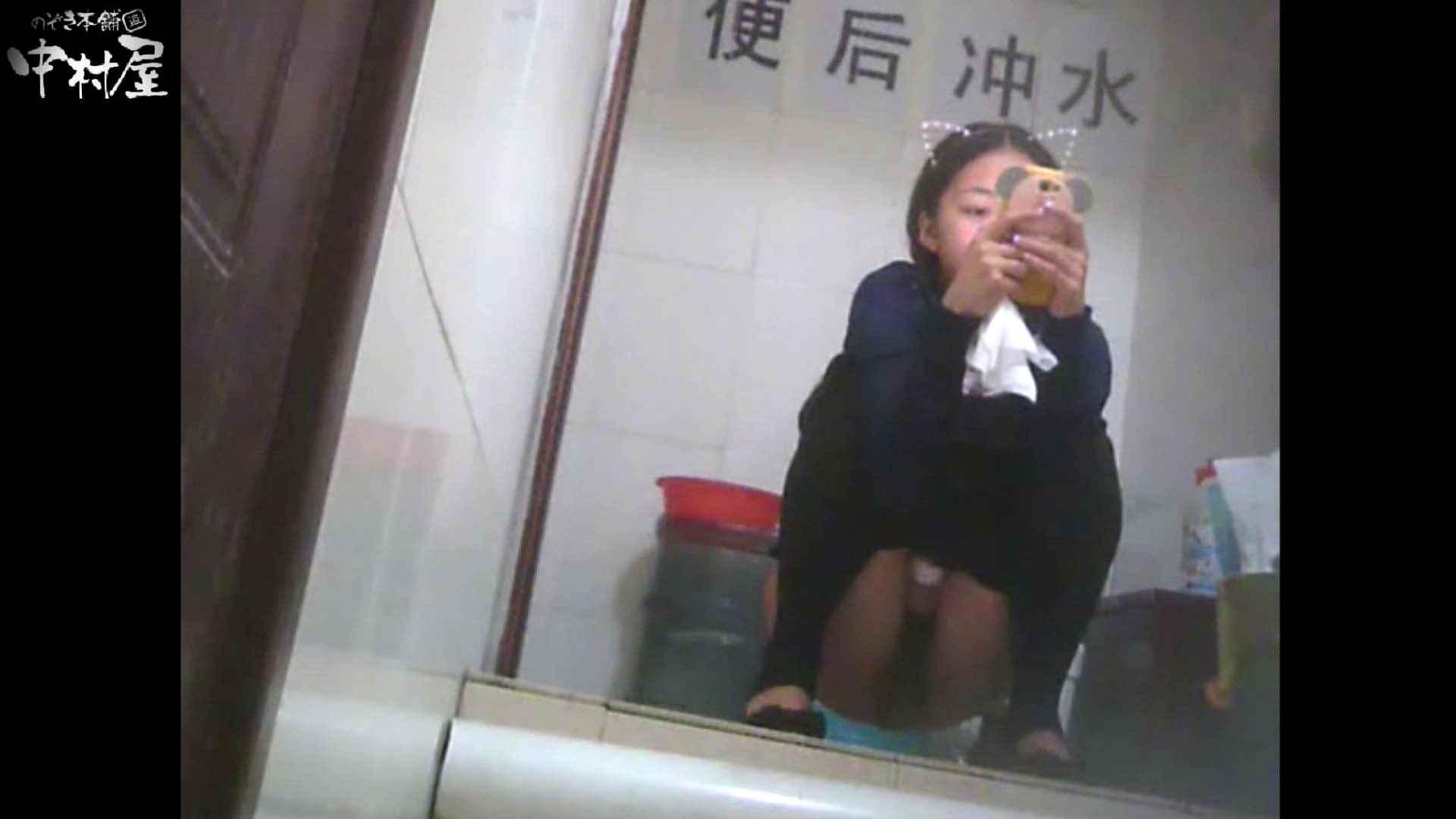 李さんの盗撮日記 Vol.10 OL女体 オメコ動画キャプチャ 50連発 22