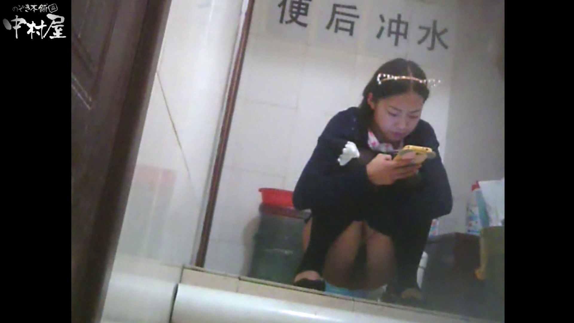 李さんの盗撮日記 Vol.10 萌えギャル おめこ無修正動画無料 50連発 33