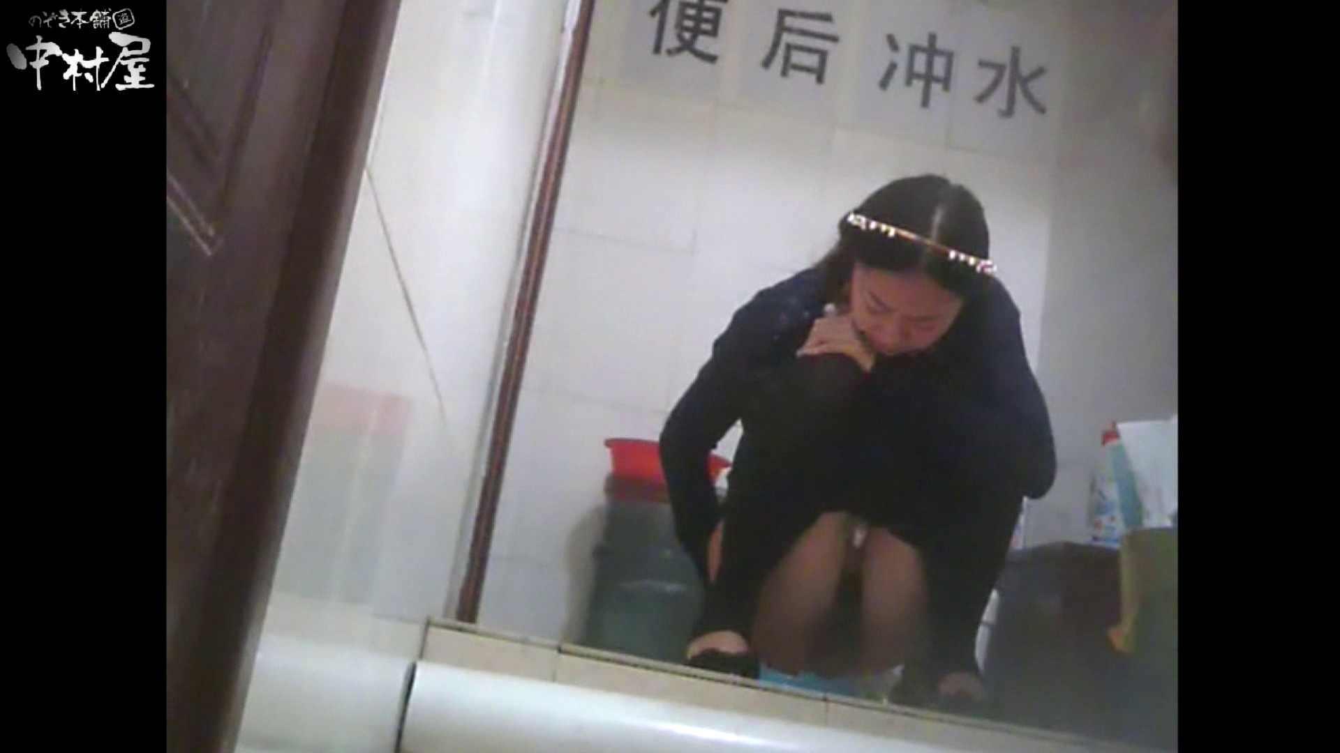 李さんの盗撮日記 Vol.10 トイレ流出 ぱこり動画紹介 50連発 44