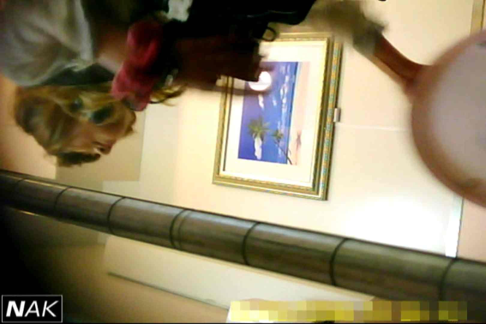 VIP史上初!脅威の3点かわや! vol.04 オマンコ 覗き性交動画流出 61連発 45