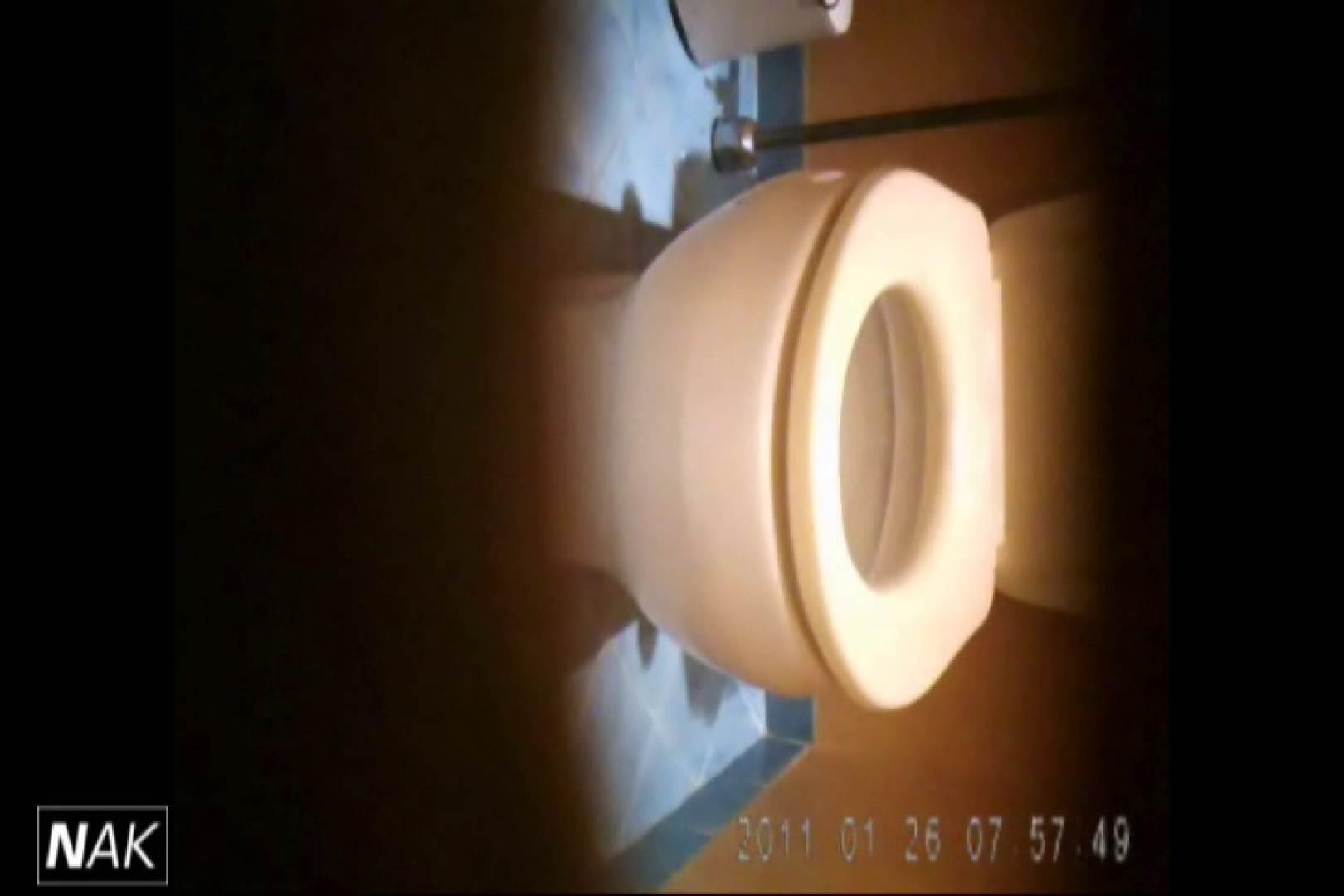 せん八さんの厠観察日記!2点監視カメラ 高画質5000K vol.13 黄金水 覗きワレメ動画紹介 97連発 74