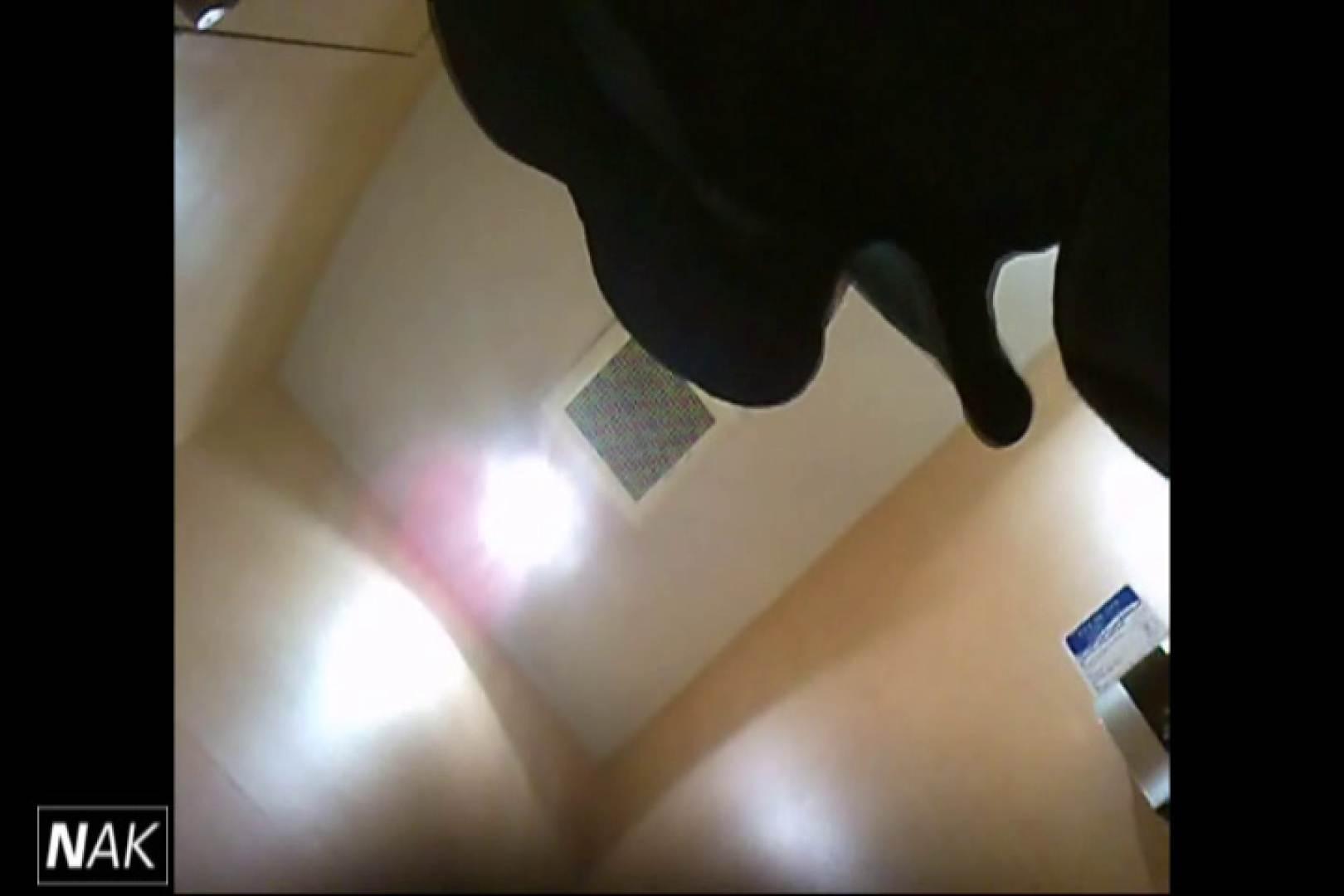 せん八さんの厠観察日記!2点監視カメラ 高画質5000K vol.13 OL女体 ワレメ動画紹介 97連発 97