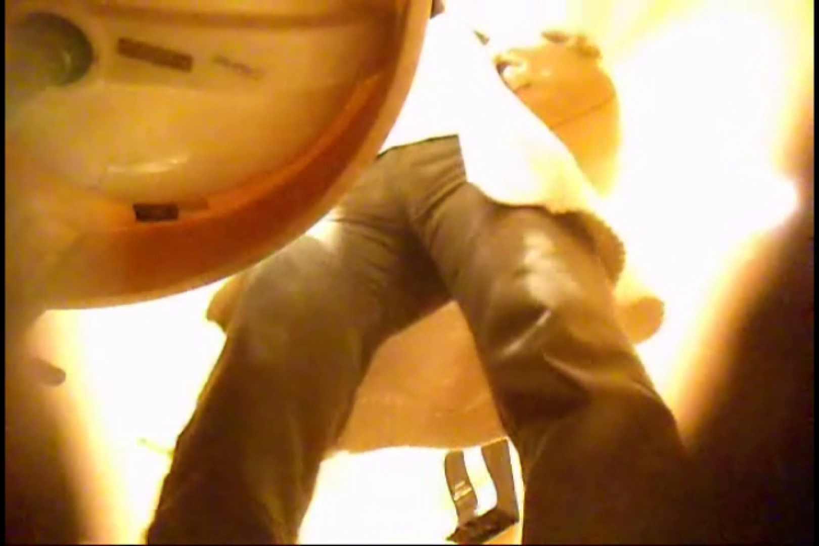 潜入!!女子化粧室盗撮~絶対見られたくない時間~vo,67 潜入 覗きオメコ動画キャプチャ 103連発 88