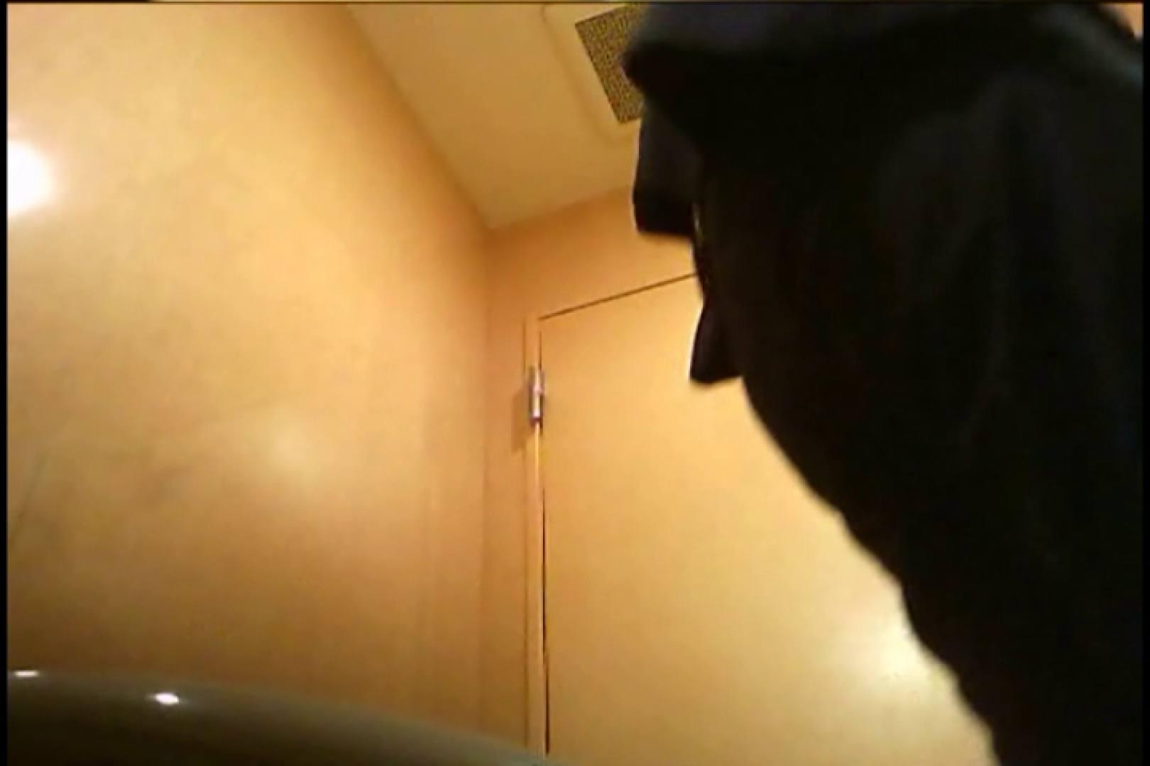 潜入!!女子化粧室盗撮~絶対見られたくない時間~vo,87 お尻 AV無料動画キャプチャ 96連発 39
