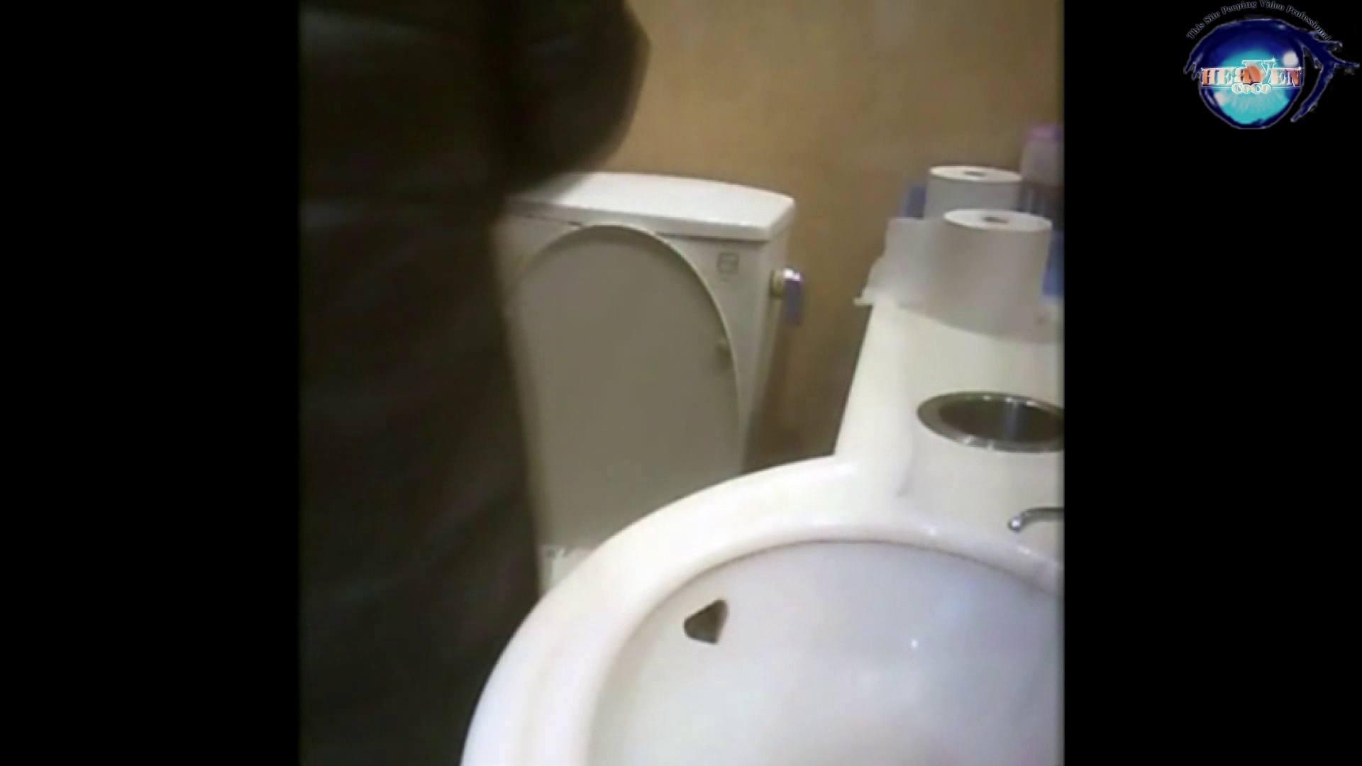 突撃!女子化粧室の真実vol.19 後編 OL女体 おめこ無修正画像 88連発 86