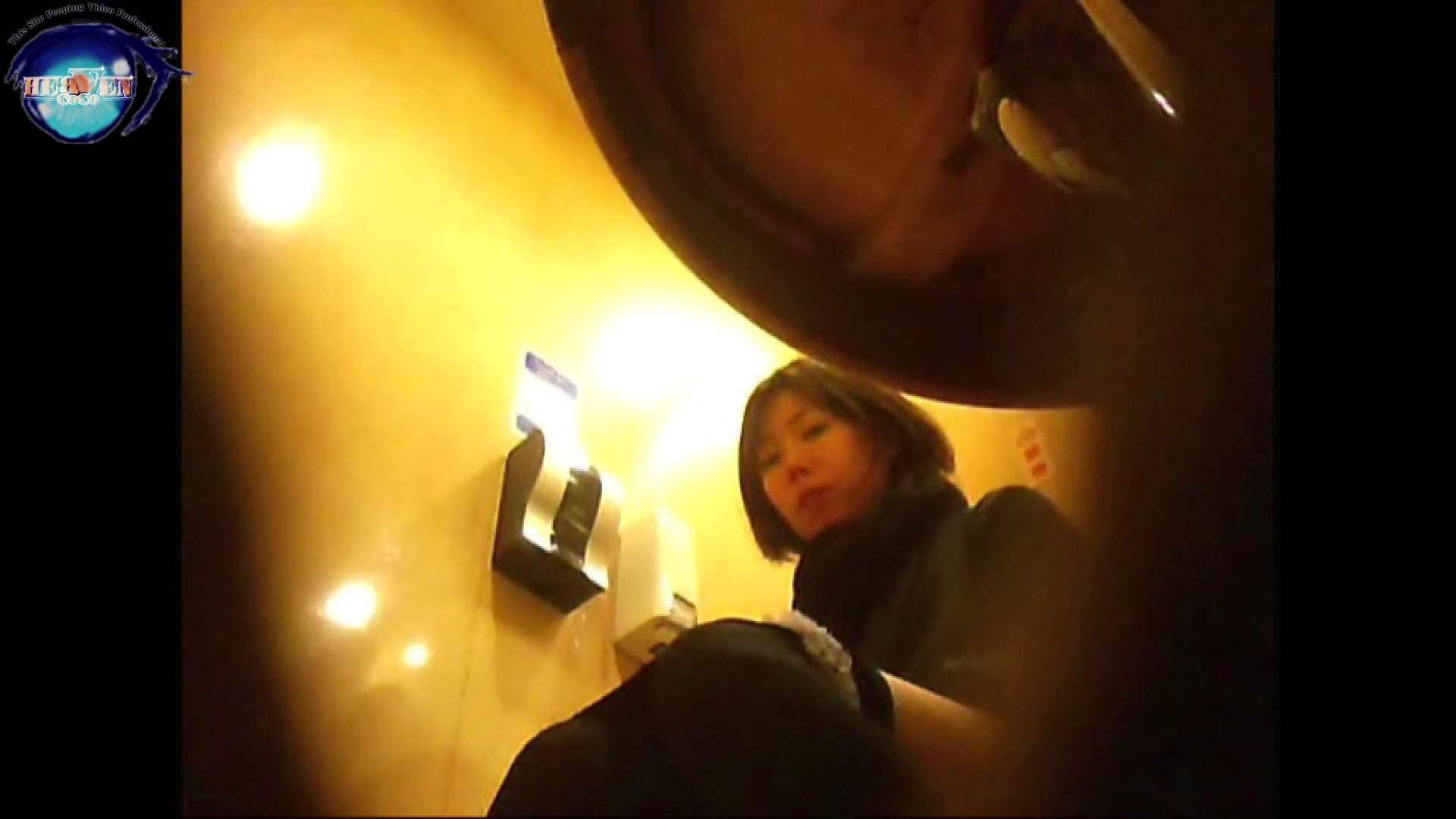 突撃!女子化粧室の真実vol.22 後編 OL女体 おめこ無修正動画無料 47連発 17