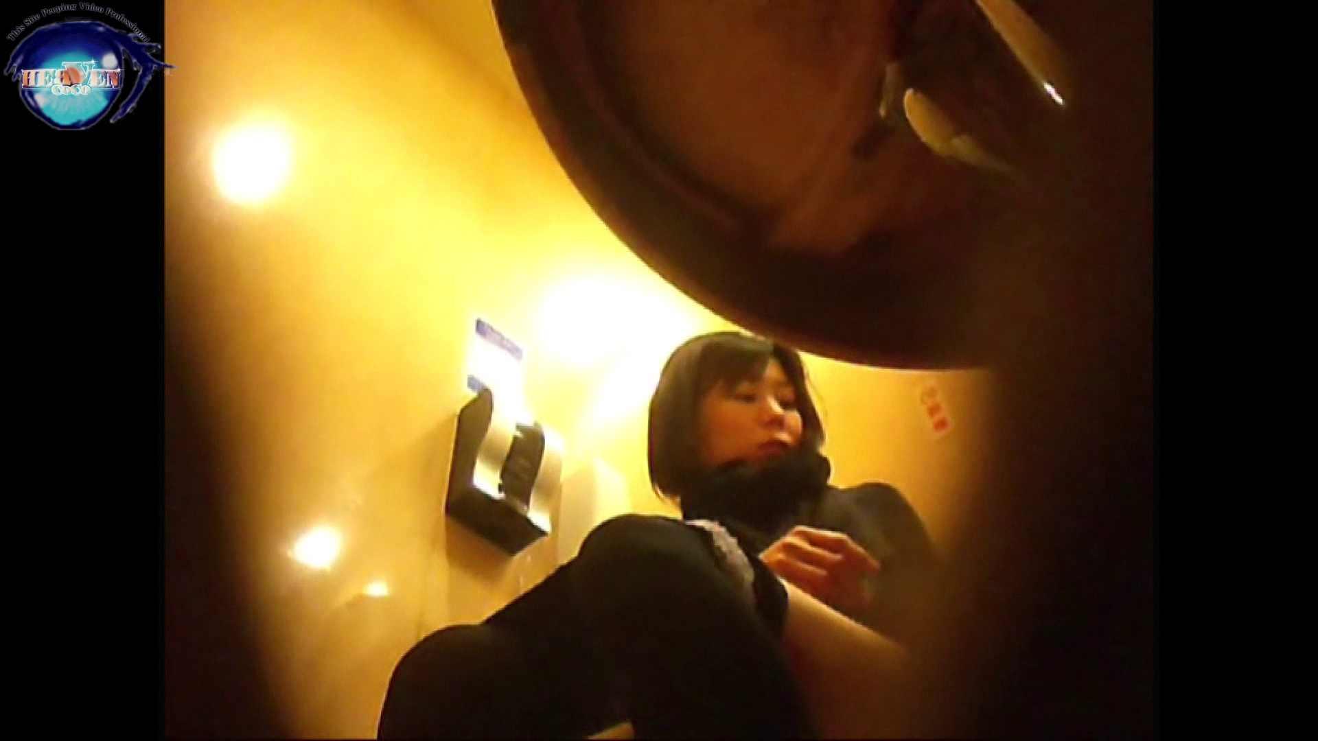 突撃!女子化粧室の真実vol.22 後編 女体盗撮 盗撮AV動画キャプチャ 47連発 23