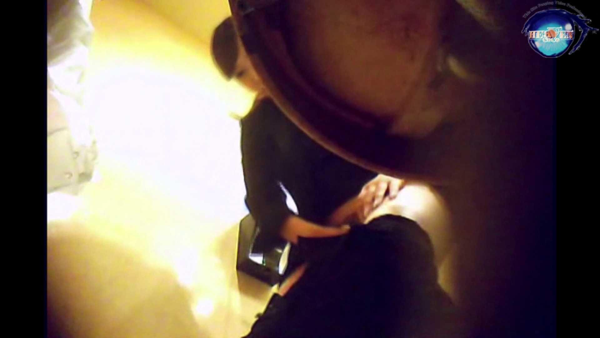 突撃!女子化粧室の真実vol.27 後編 お尻 オマンコ無修正動画無料 98連発 26