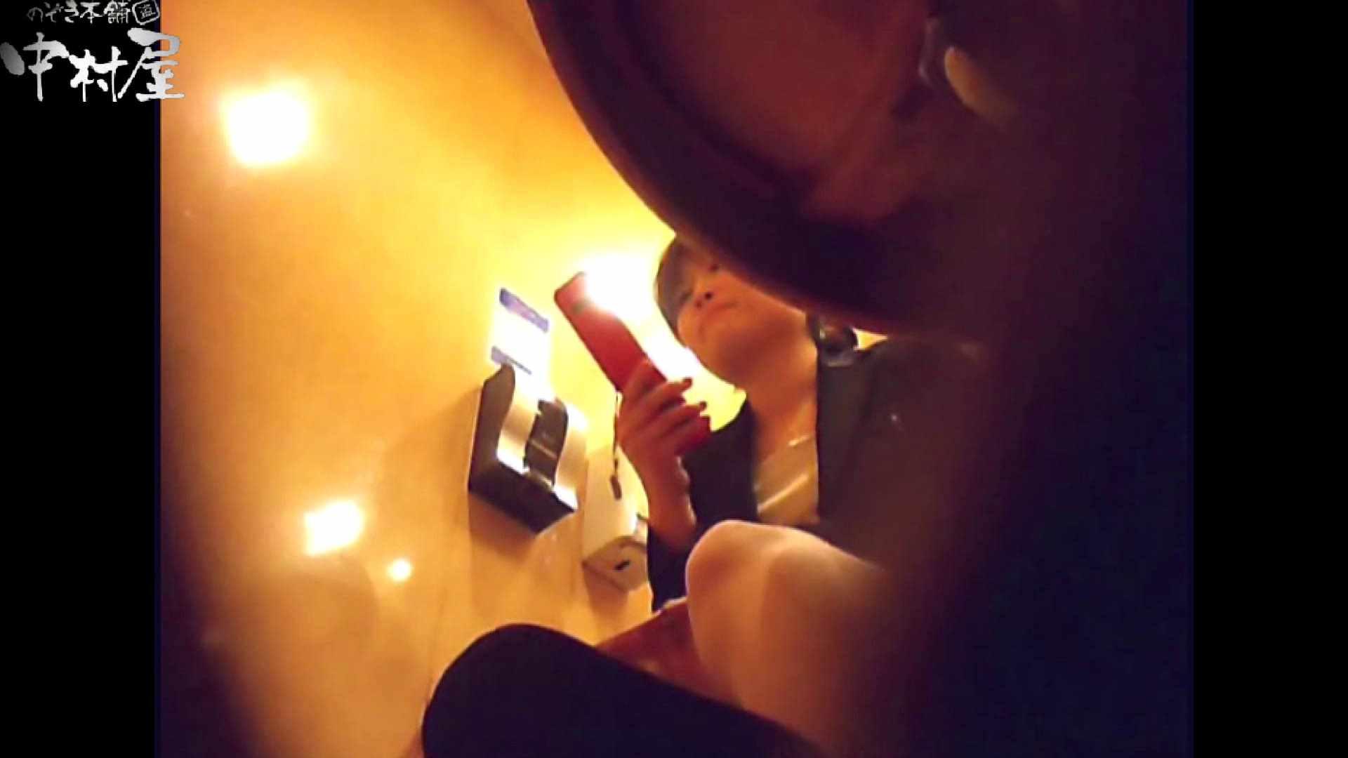 突撃!女子化粧室の真実vol.32前編 女体盗撮 隠し撮りおまんこ動画流出 44連発 27