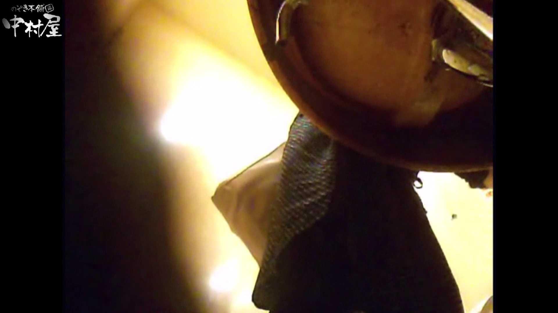 ガチ盗撮!突撃!女子化粧室の真実~セカンドシーズン~vo,13 むっちり オマンコ動画キャプチャ 95連発 56
