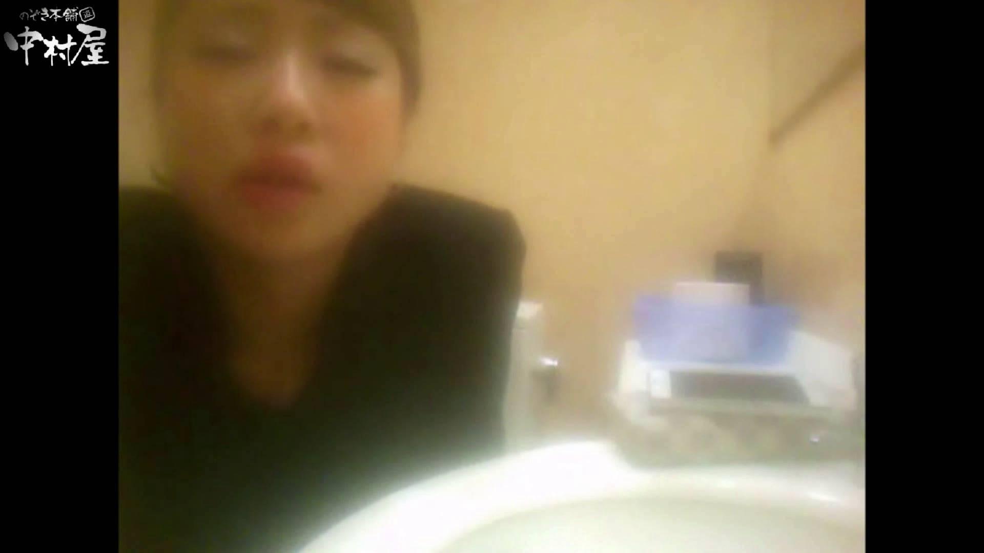 ガチ盗撮!突撃!女子化粧室の真実~セカンドシーズン~vo,16 パンツ  59連発 3