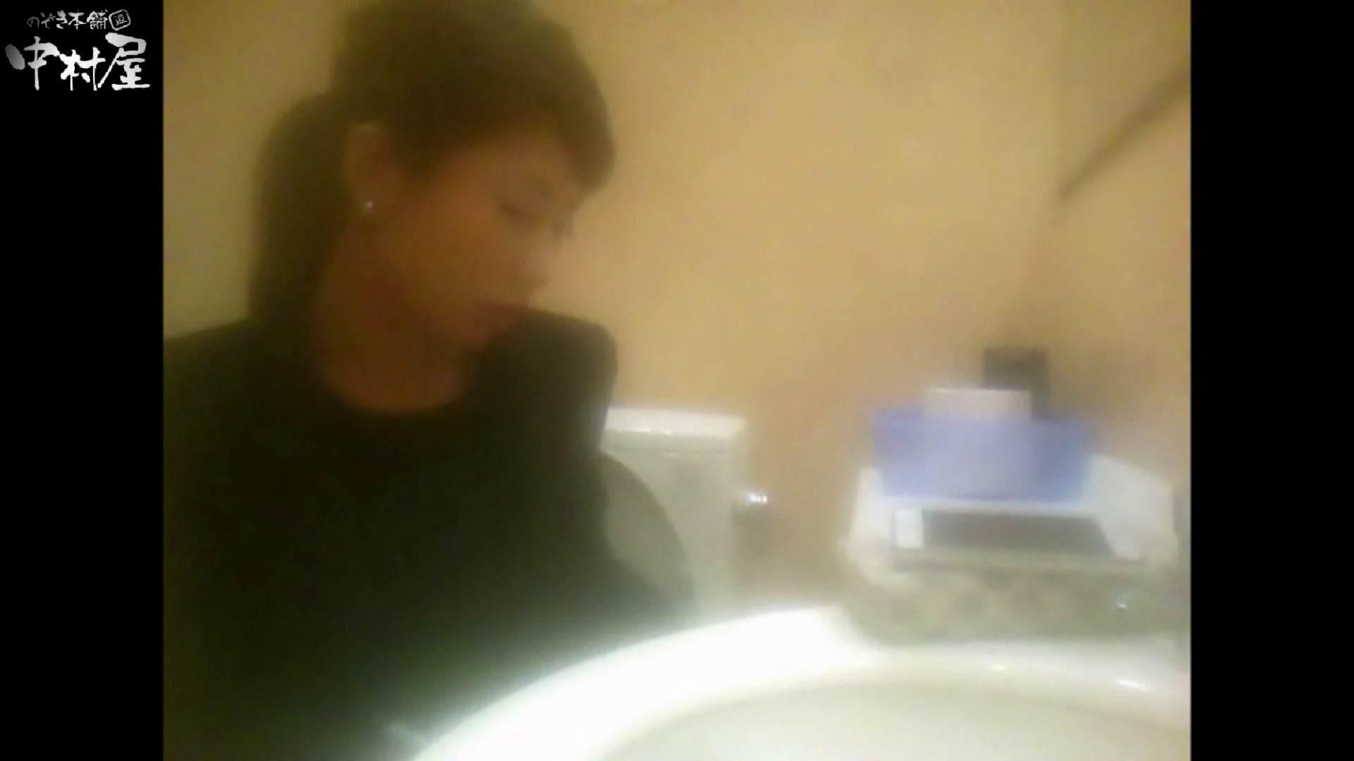 ガチ盗撮!突撃!女子化粧室の真実~セカンドシーズン~vo,16 パンツ   女体盗撮  59連発 22