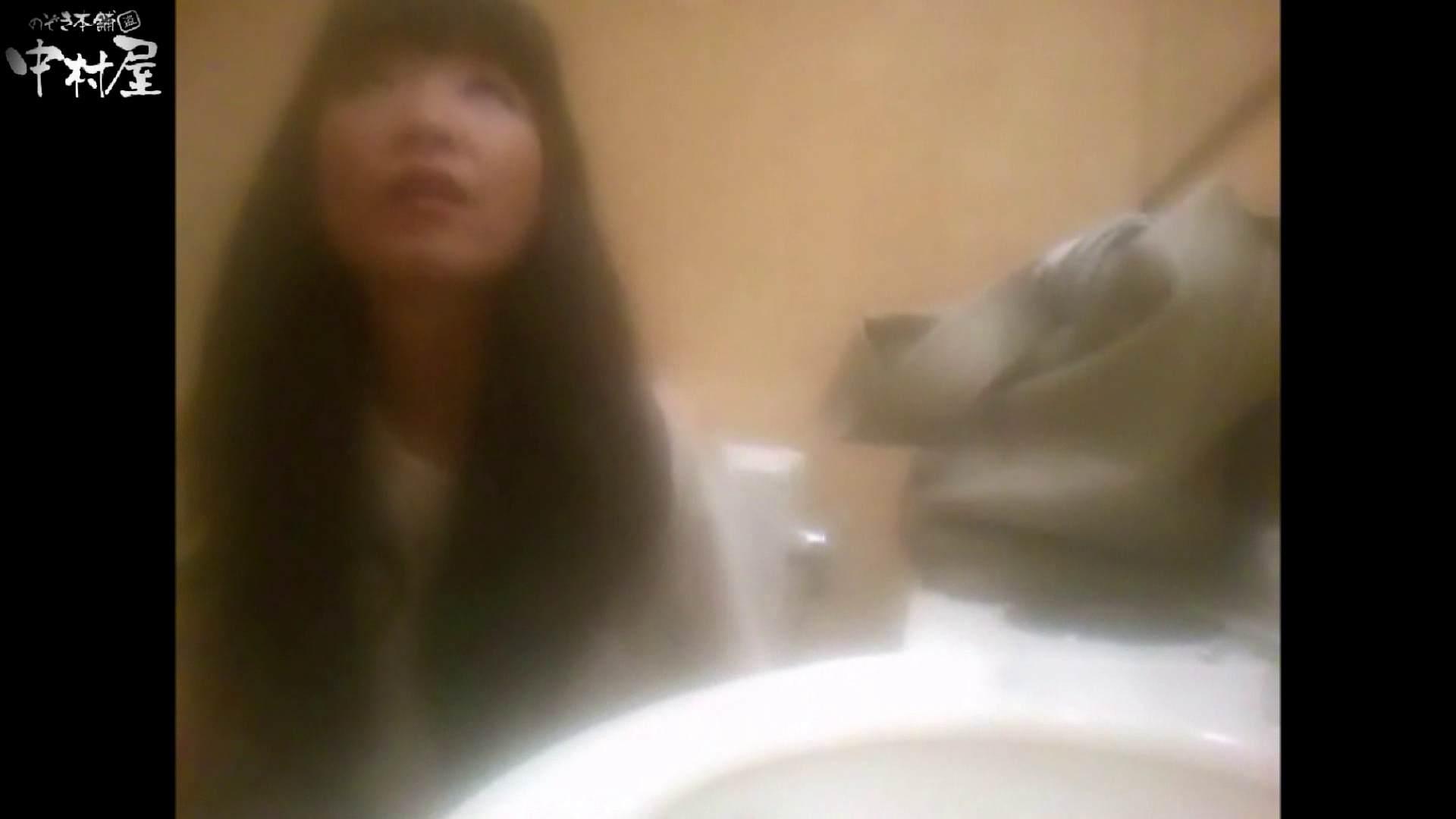 ガチ盗撮!突撃!女子化粧室の真実~セカンドシーズン~vo,16 パンツ  59連発 48