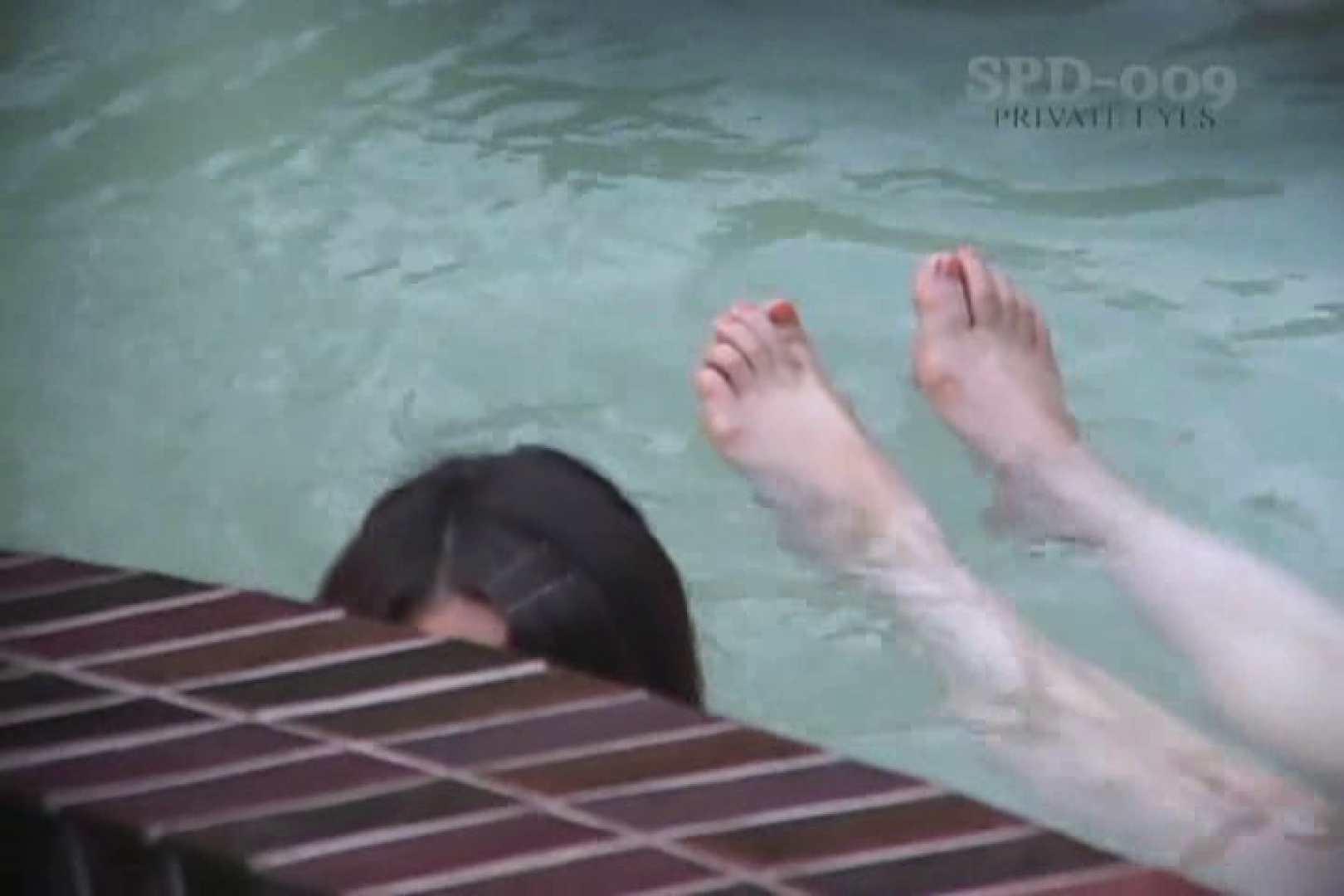 高画質版!SPD-009 新・露天浴場 2 露天 盗撮われめAV動画紹介 78連発 34