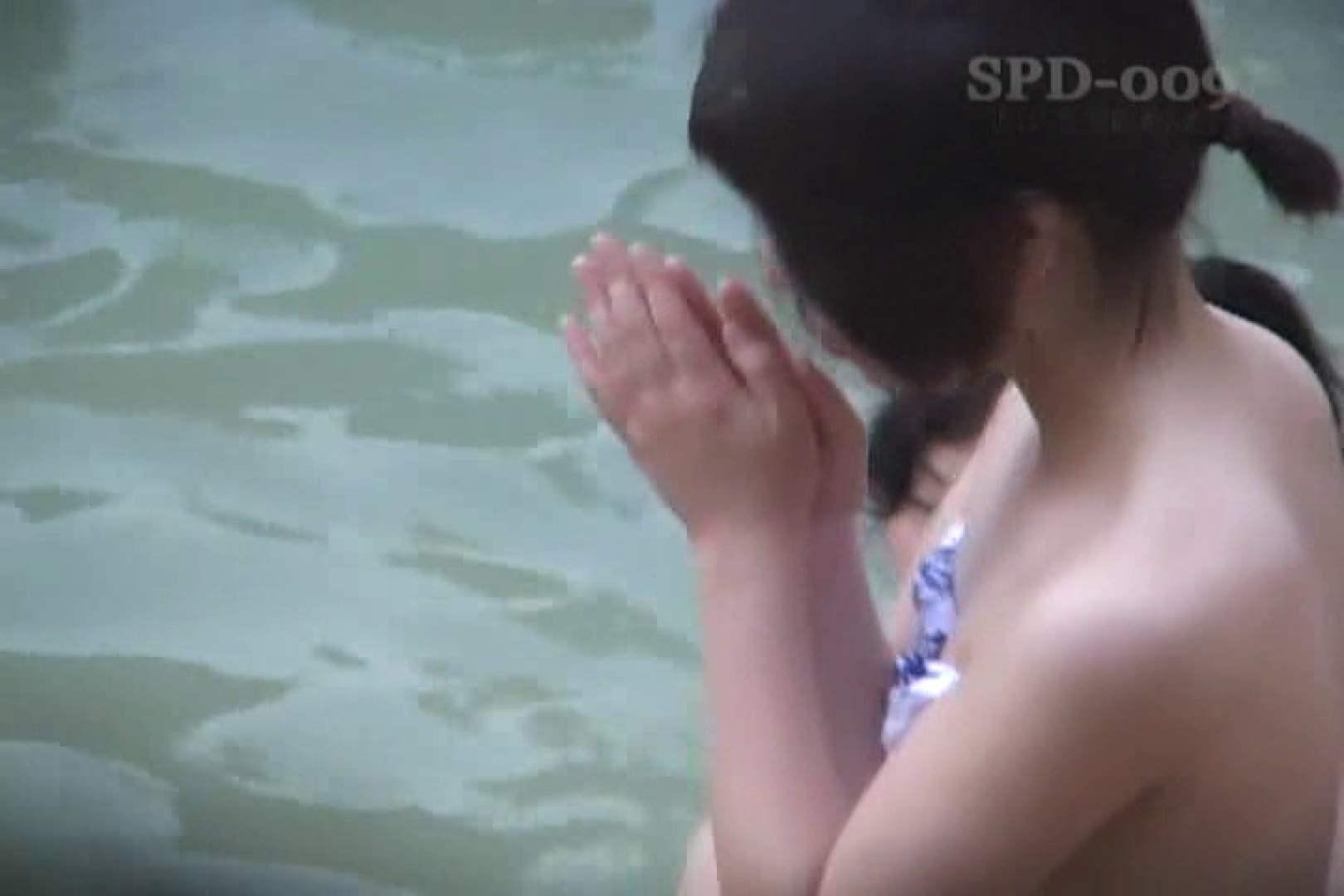 高画質版!SPD-009 新・露天浴場 2 プライベート   名作  78連発 37
