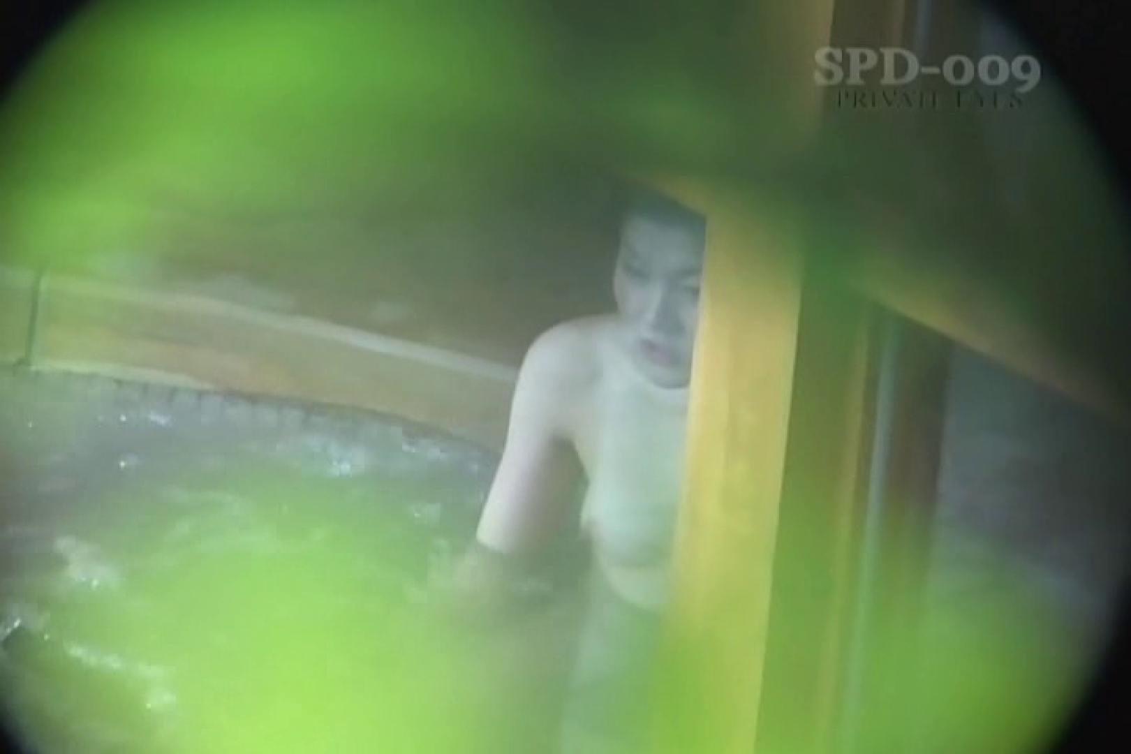 高画質版!SPD-009 新・露天浴場 2 プライベート   名作  78連発 41
