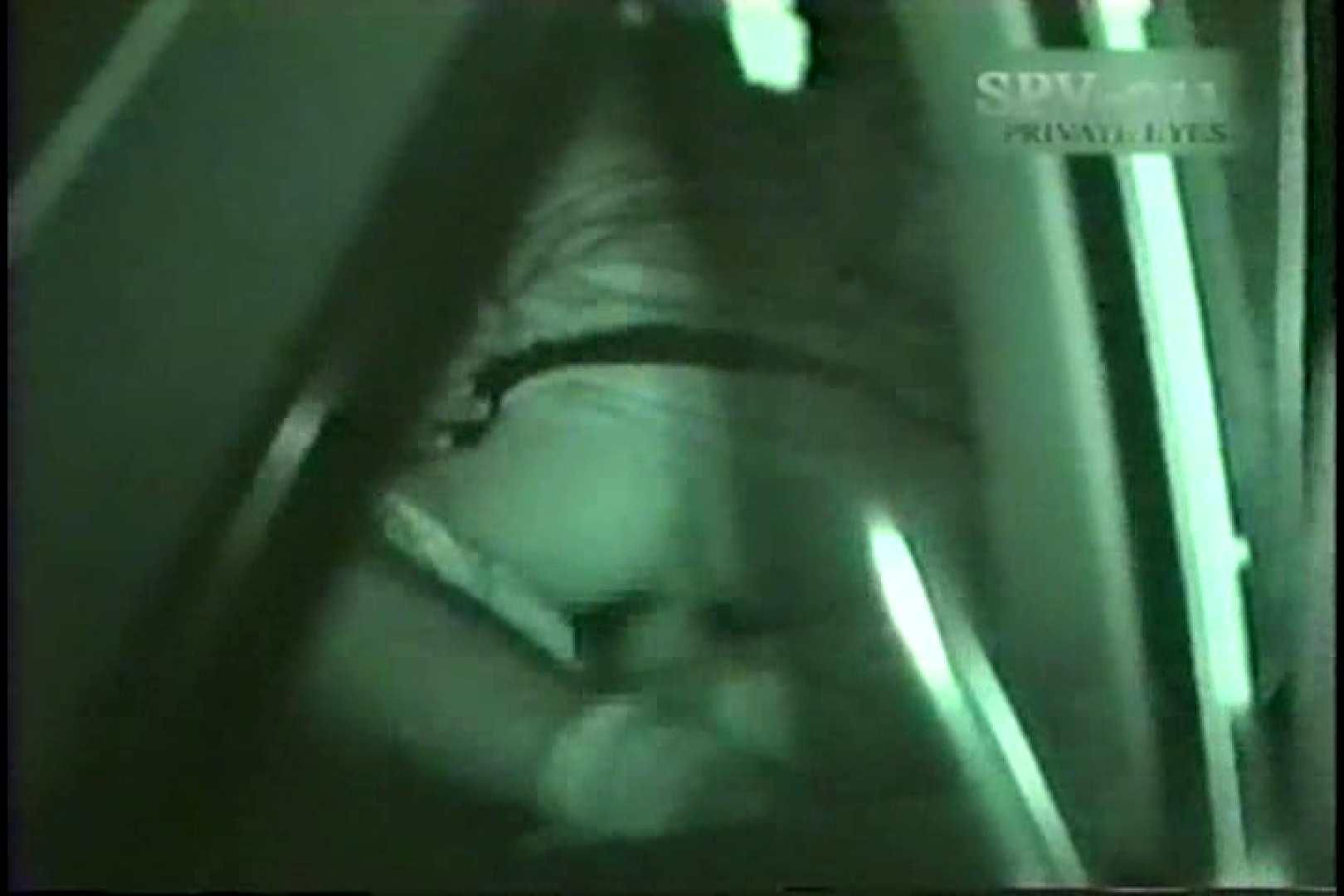 高画質版!SPD-011 盗撮 カーセックス黙示録 (VHS) 名作 盗み撮りSEX無修正画像 104連発 4