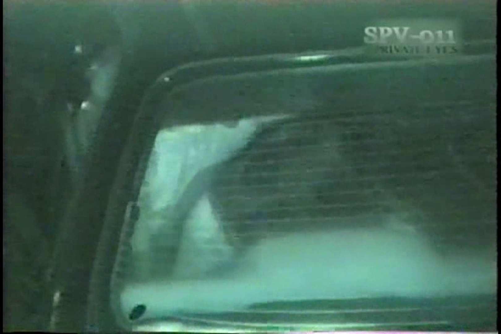 高画質版!SPD-011 盗撮 カーセックス黙示録 (VHS) 高画質 | 女体盗撮  104連発 79