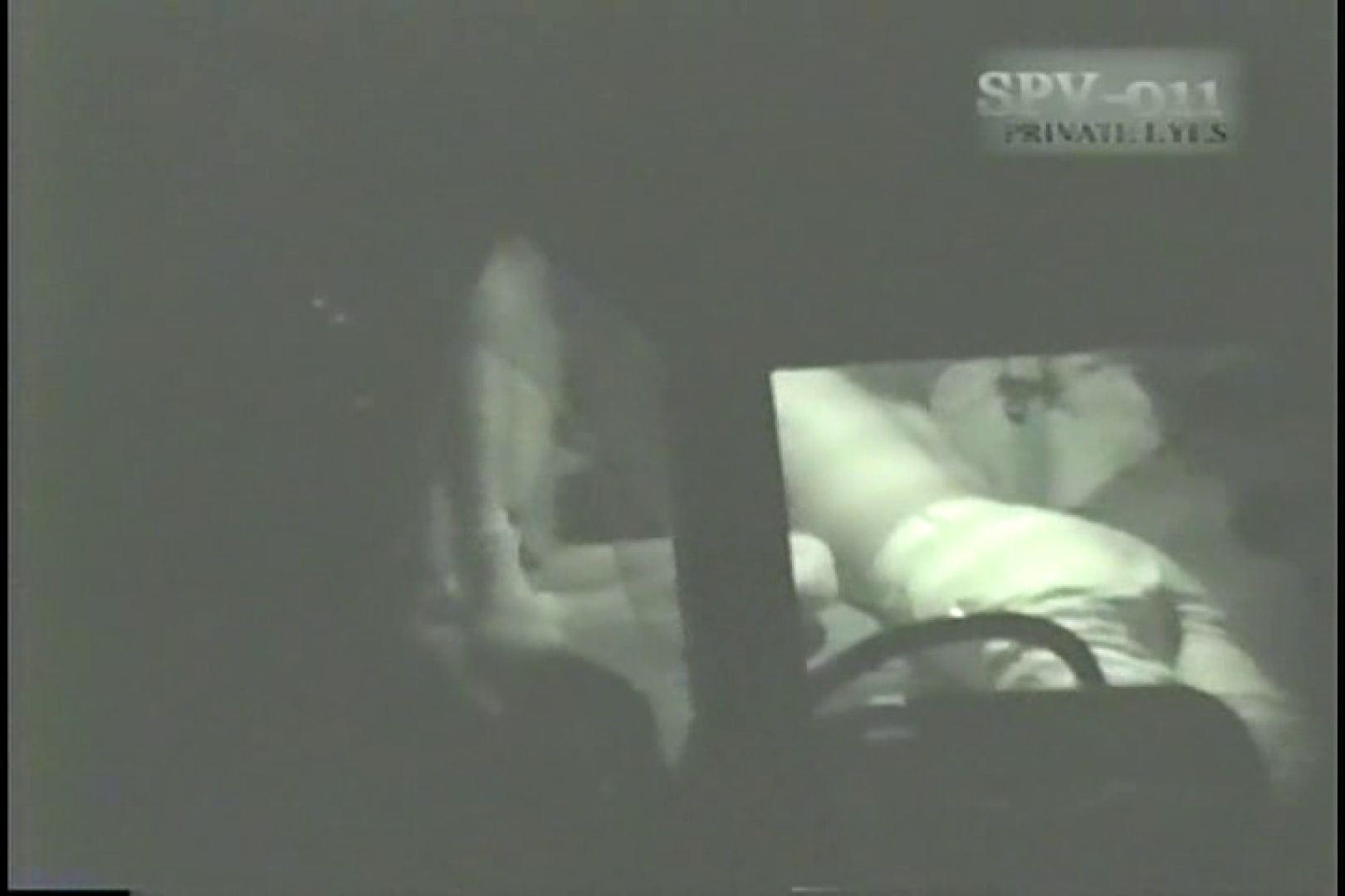 高画質版!SPD-011 盗撮 カーセックス黙示録 (VHS) セックス流出映像 オマンコ無修正動画無料 104連発 86