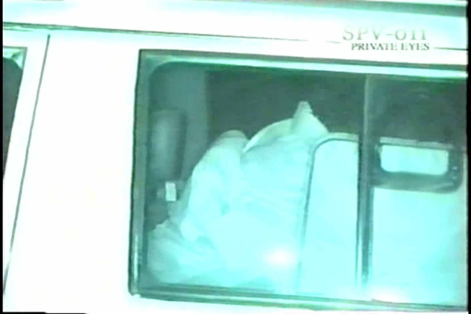 高画質版!SPD-011 盗撮 カーセックス黙示録 (VHS) 名作 盗み撮りSEX無修正画像 104連発 88