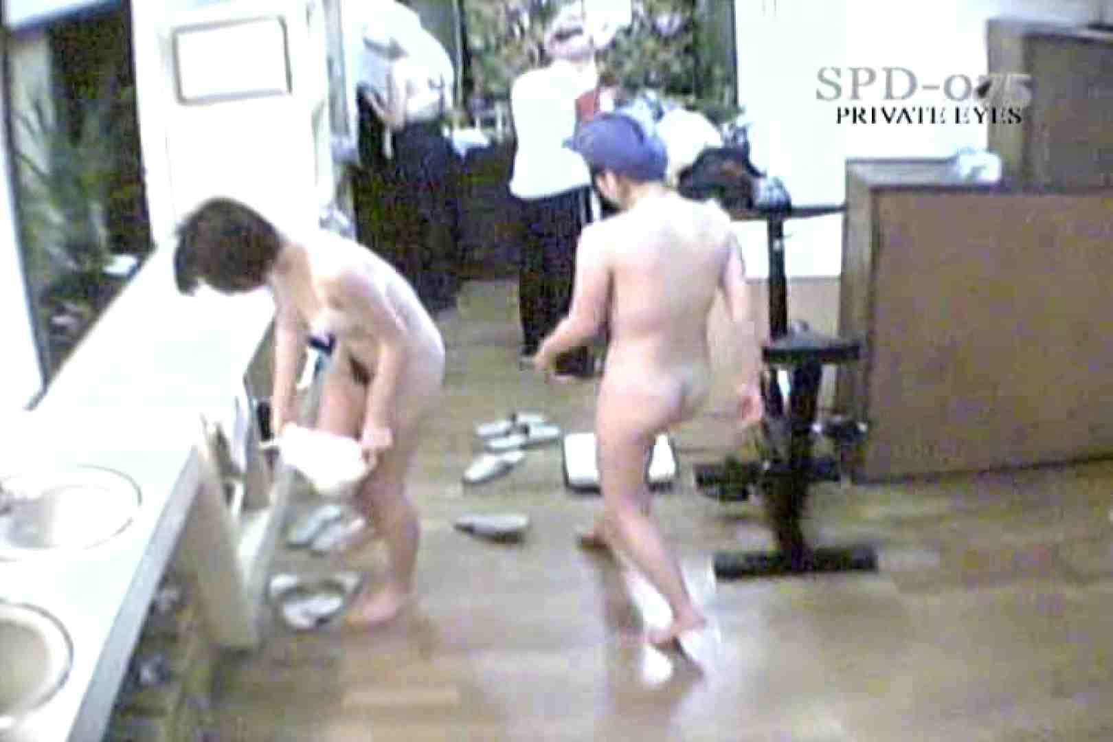 高画質版!SPD-075 脱衣所から洗面所まで 9カメ追跡盗撮 追跡 のぞき濡れ場動画紹介 48連発 41