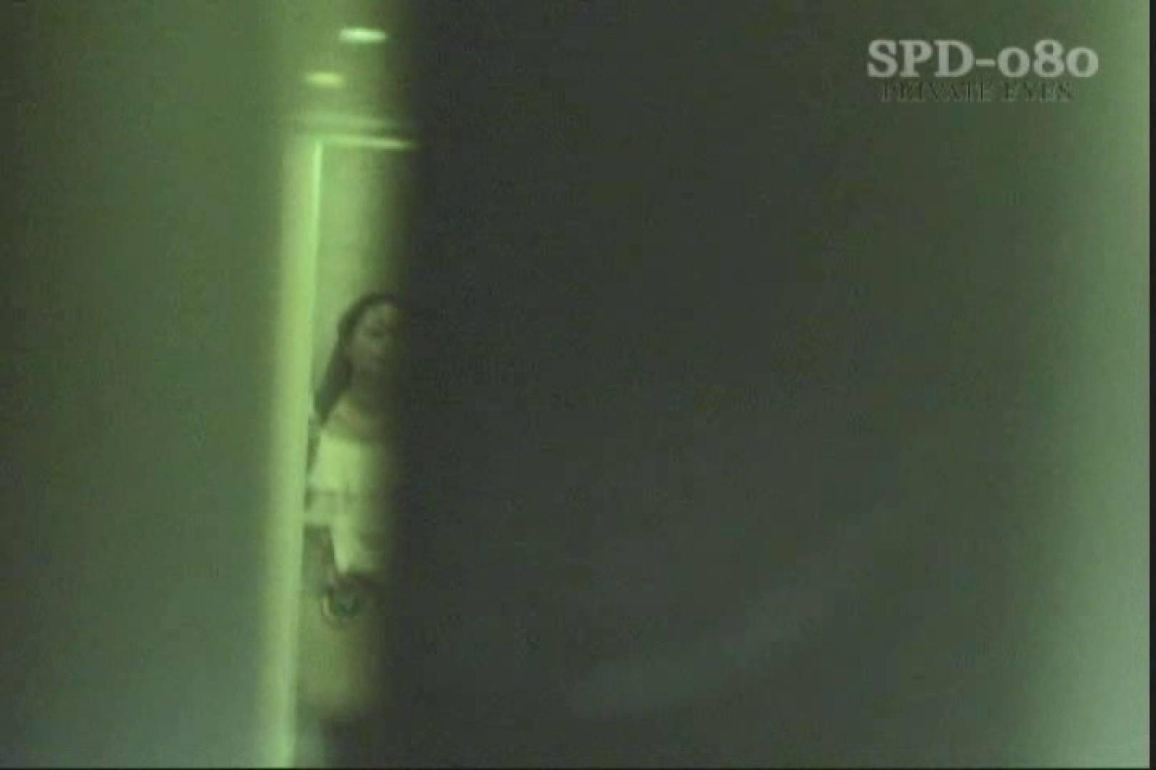 高画質版!SPD-080 盗撮・厠の隙間 2 女体盗撮 | プライベート  88連発 6