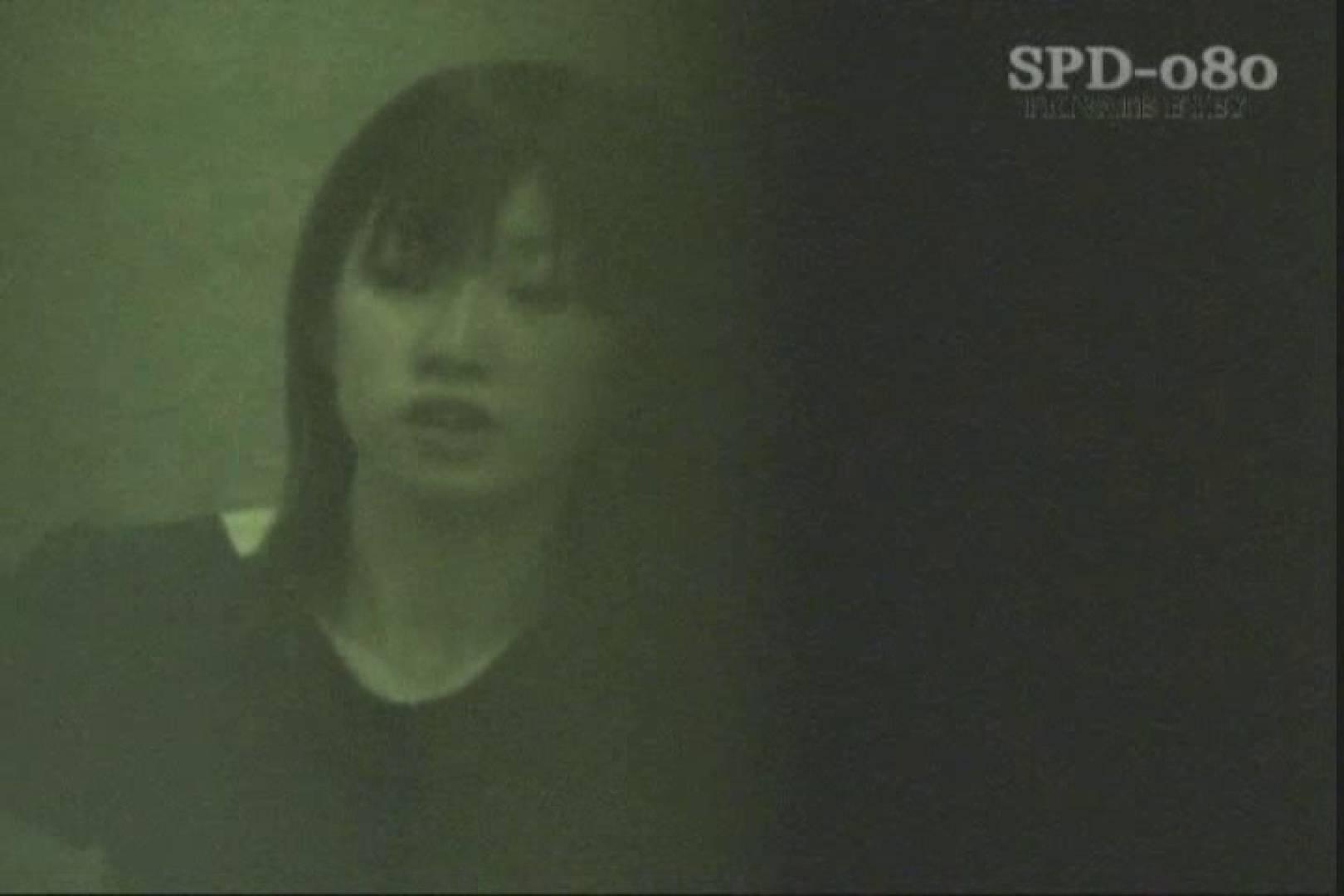 高画質版!SPD-080 盗撮・厠の隙間 2 女体盗撮 | プライベート  88連発 21
