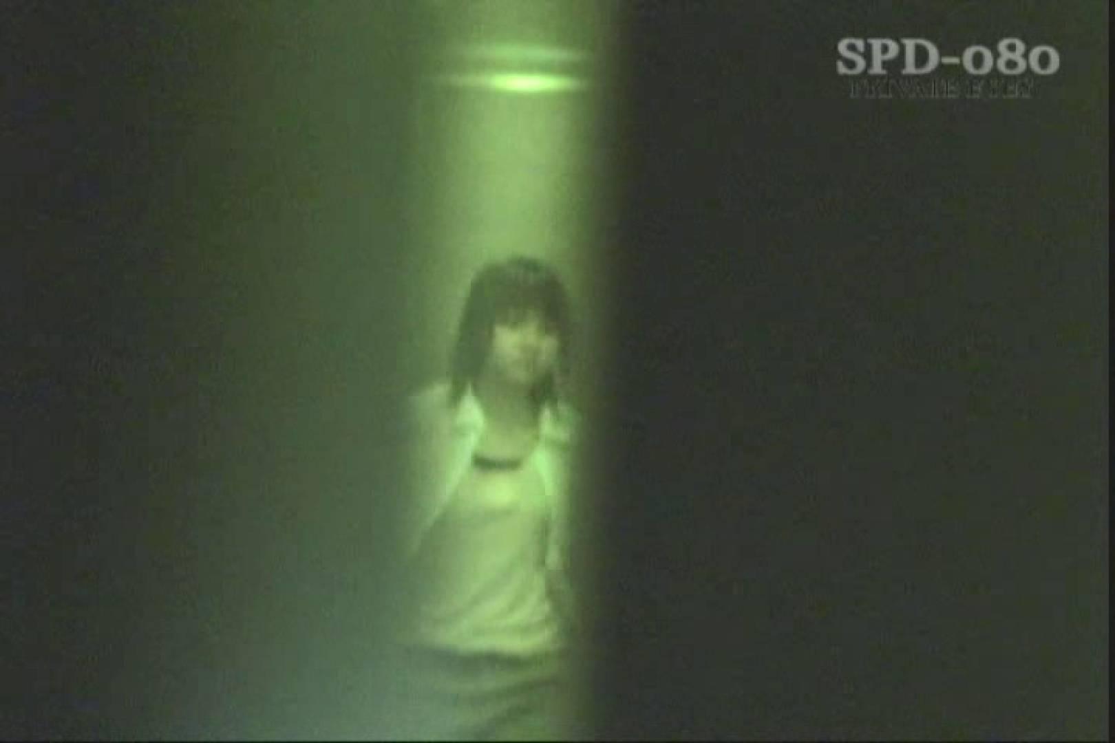 高画質版!SPD-080 盗撮・厠の隙間 2 名作 のぞき動画画像 88連発 59