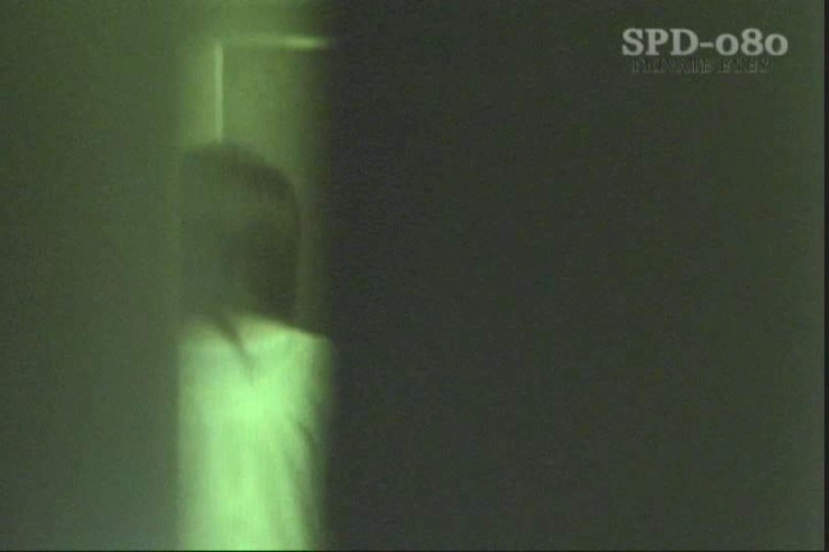 高画質版!SPD-080 盗撮・厠の隙間 2 高画質 盗み撮り動画キャプチャ 88連発 77
