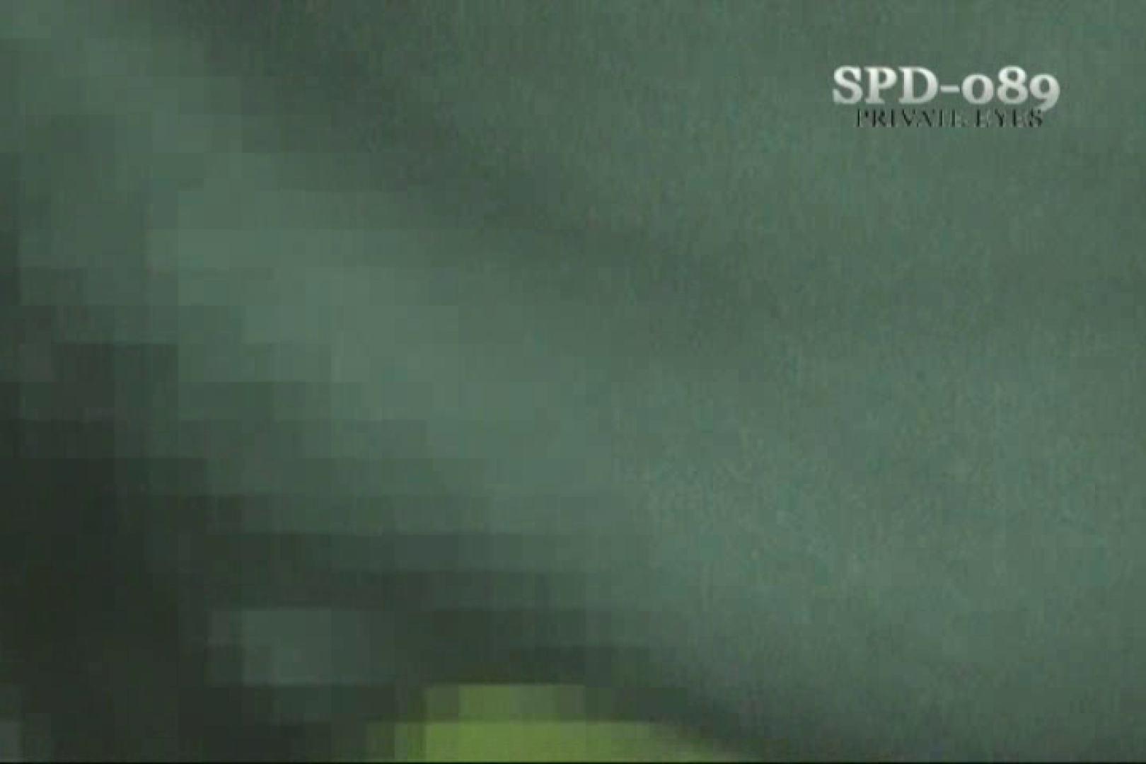高画質版!SPD-089 厠の隙間 4 高画質  54連発 8