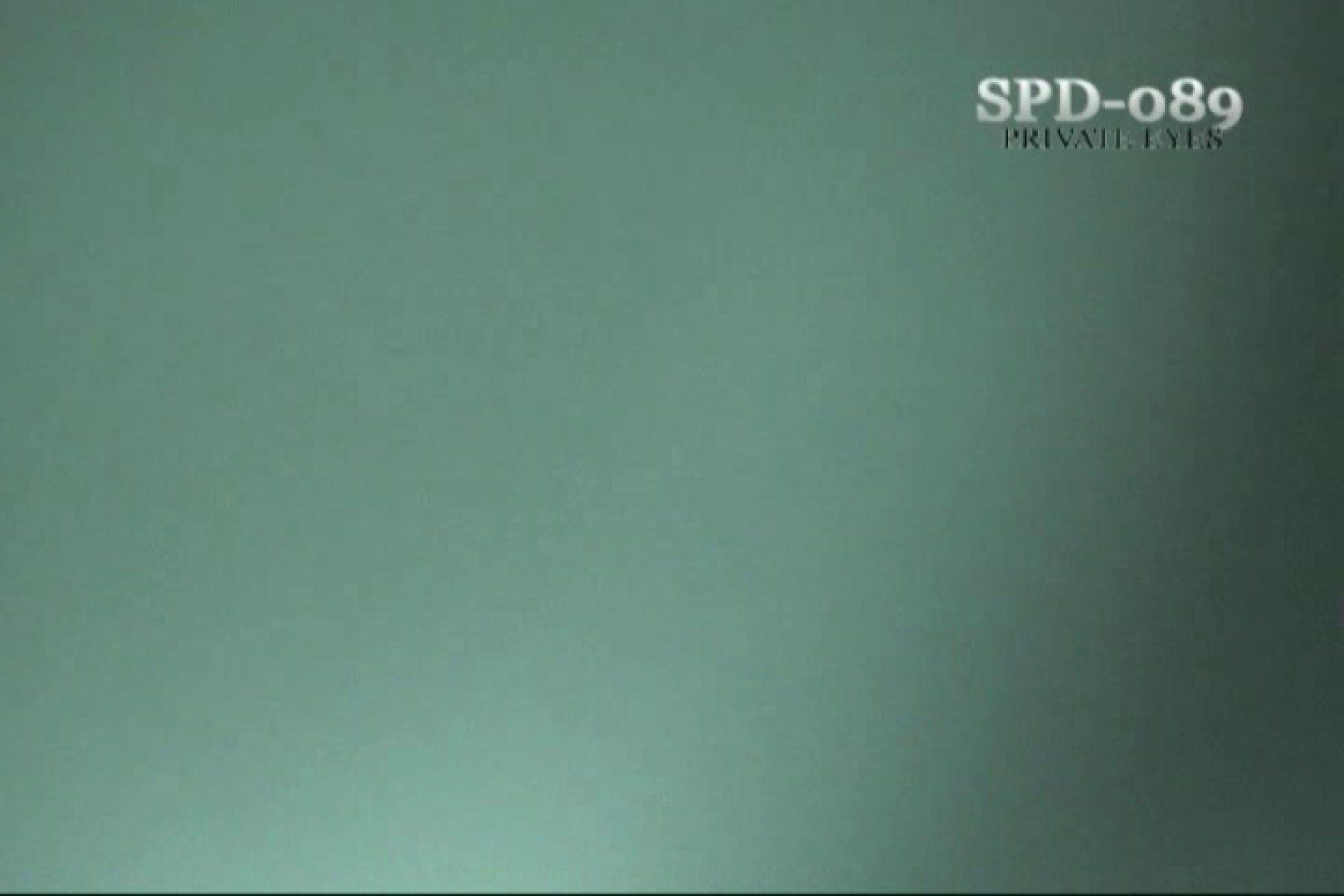 高画質版!SPD-089 厠の隙間 4 高画質  54連発 16