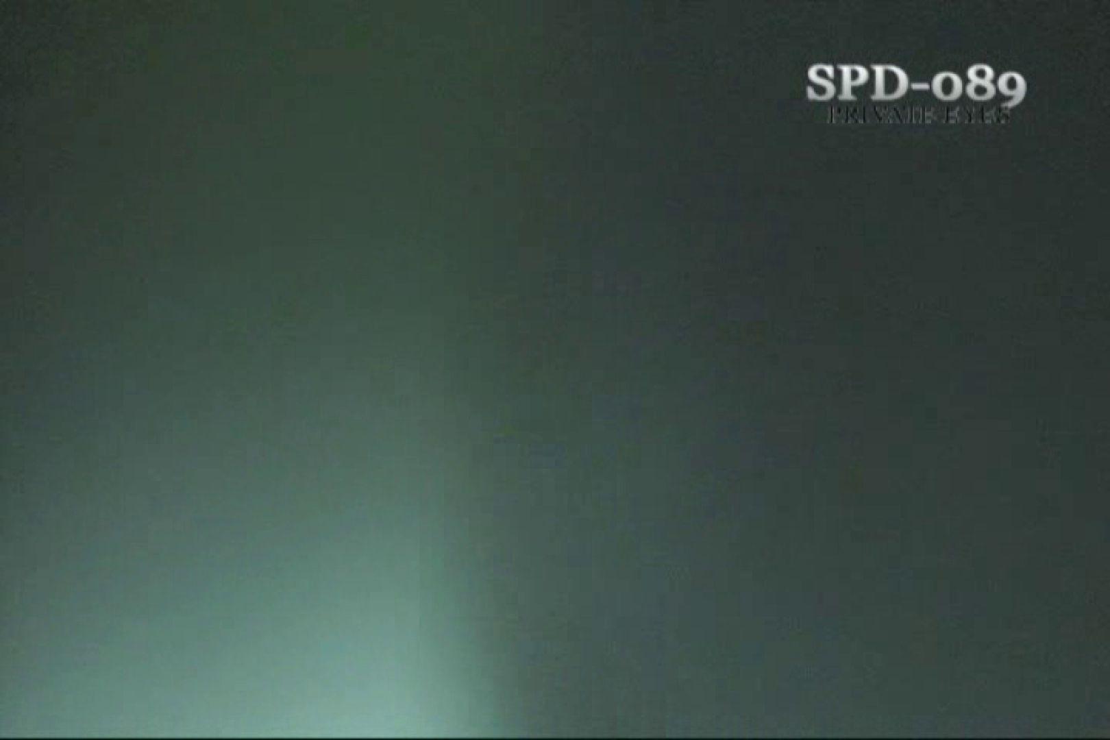 高画質版!SPD-089 厠の隙間 4 高画質  54連発 20